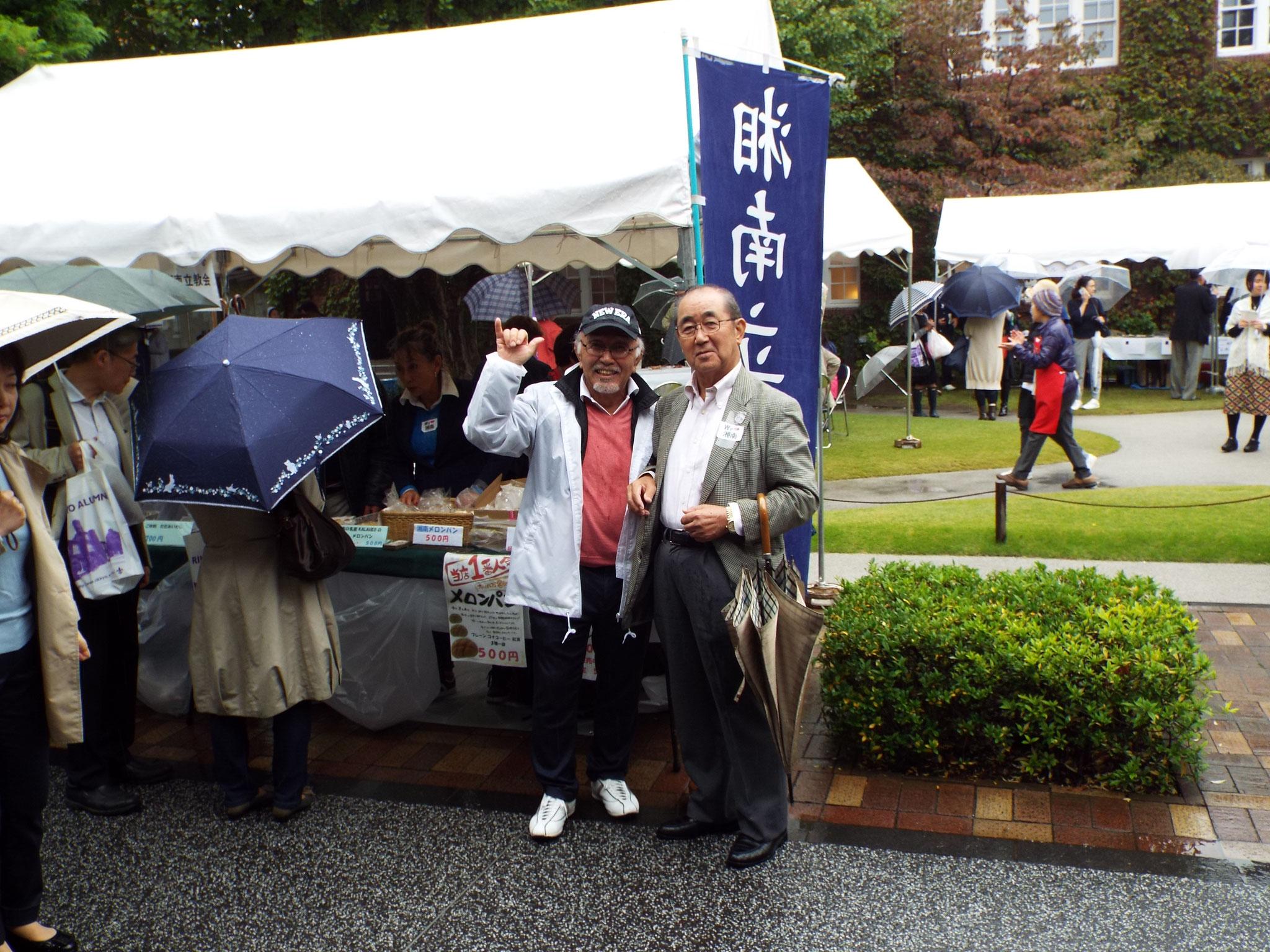 田中さん山崎さん