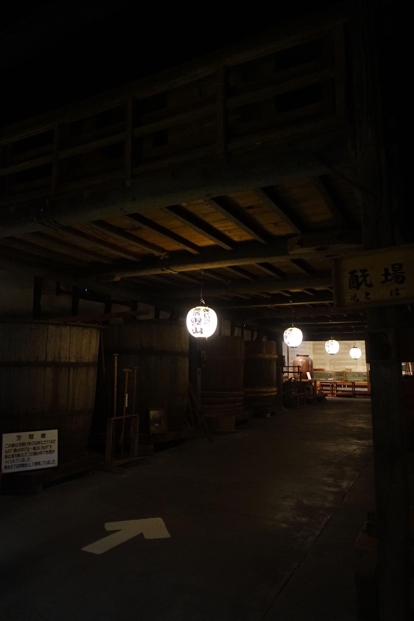 慶応蔵(酒造りの蔵)の雰囲気