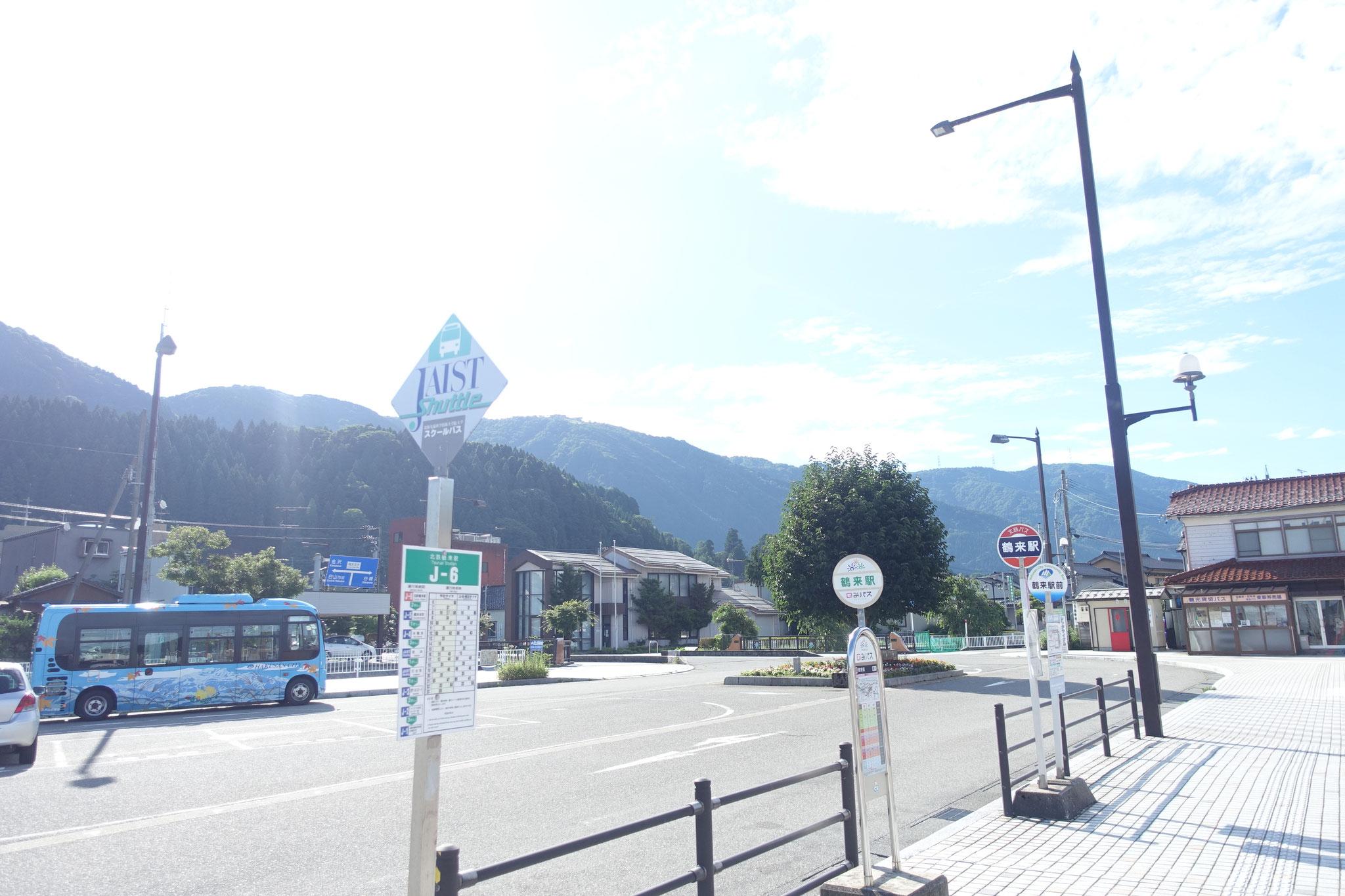 北陸鉄道 鶴来駅JAISTバス停からの景色