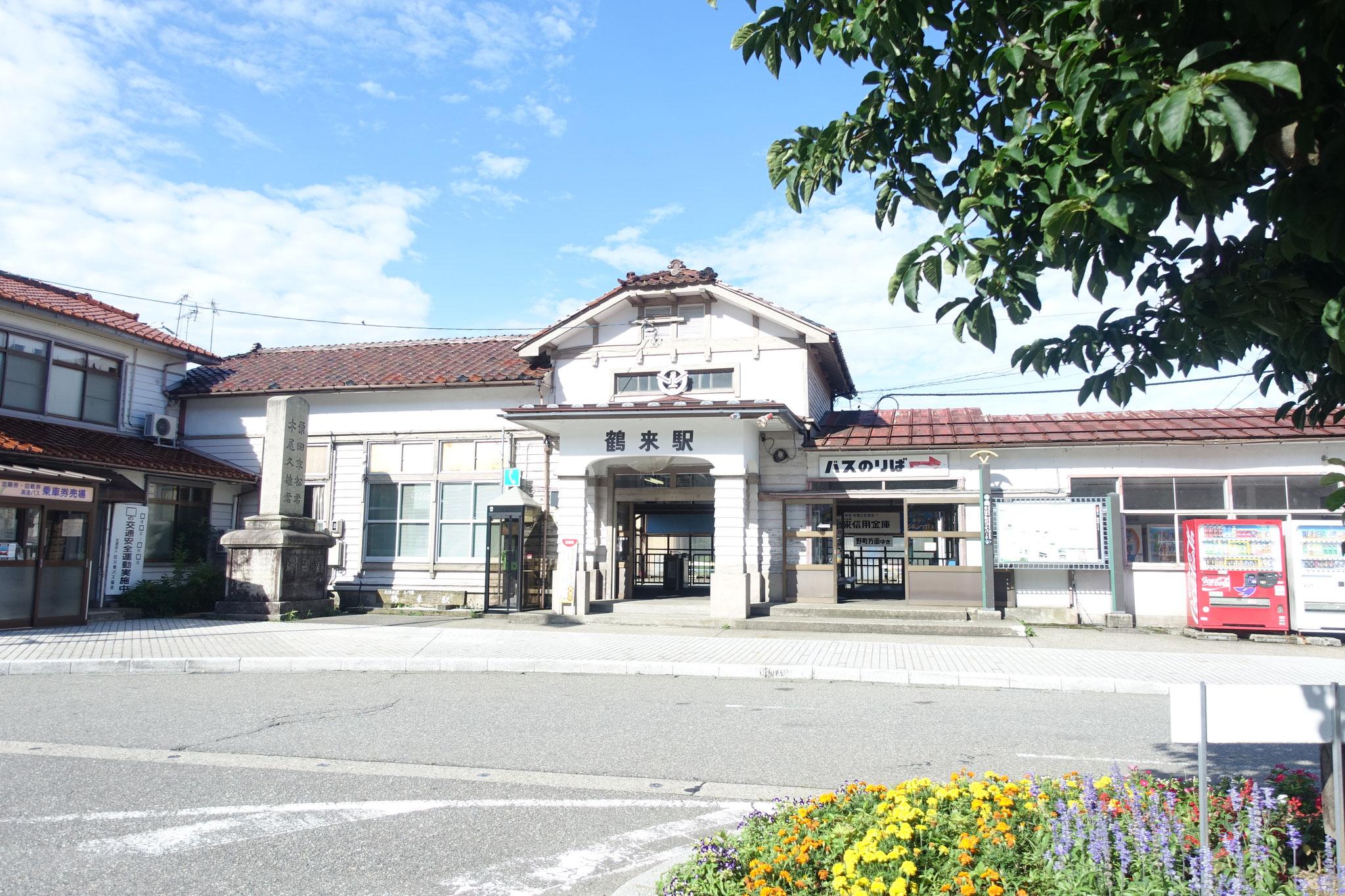 北陸鉄道 鶴来駅