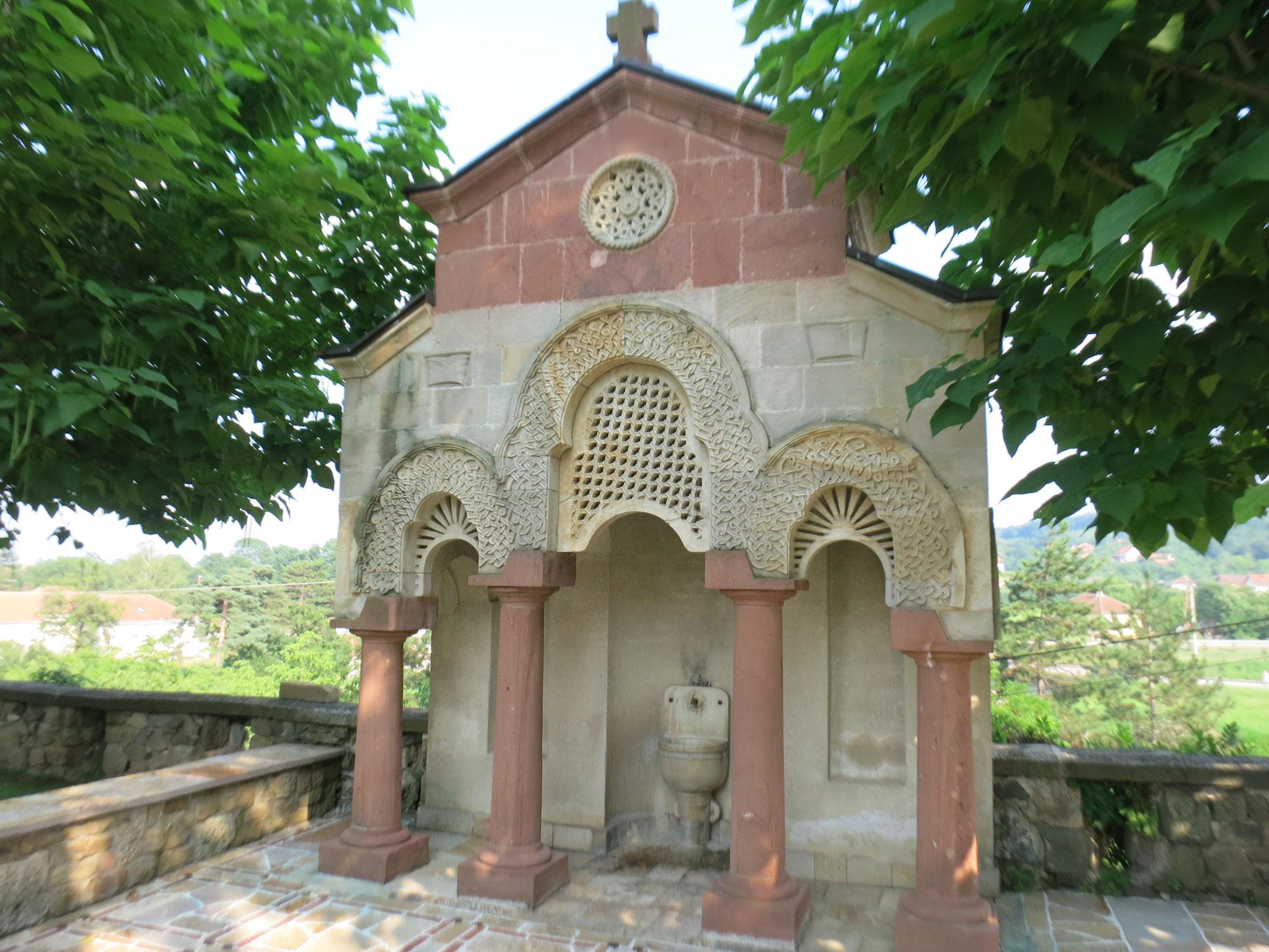 Fuente dentro del monasterio