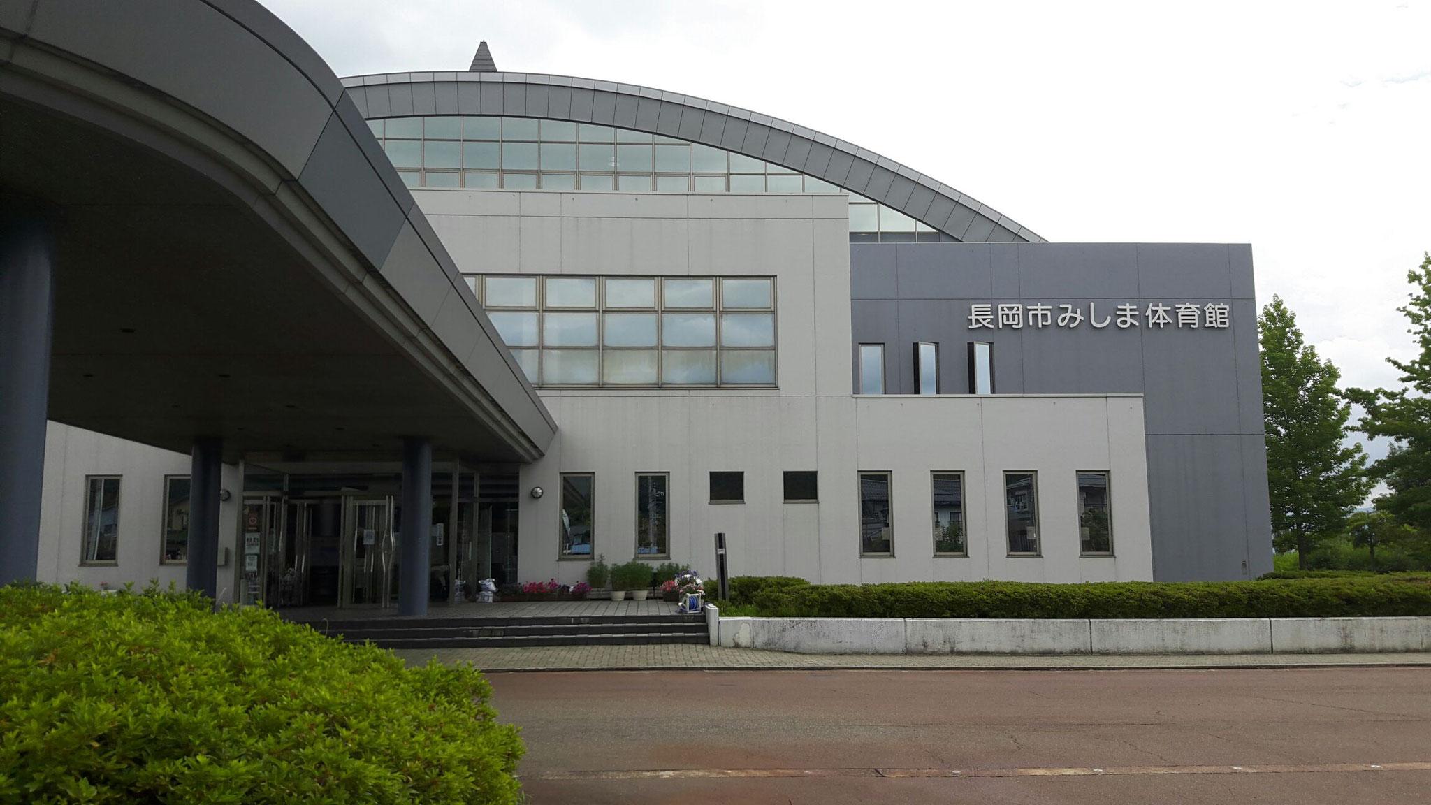 早起きして向かった先は、長岡市「みしま体育館」