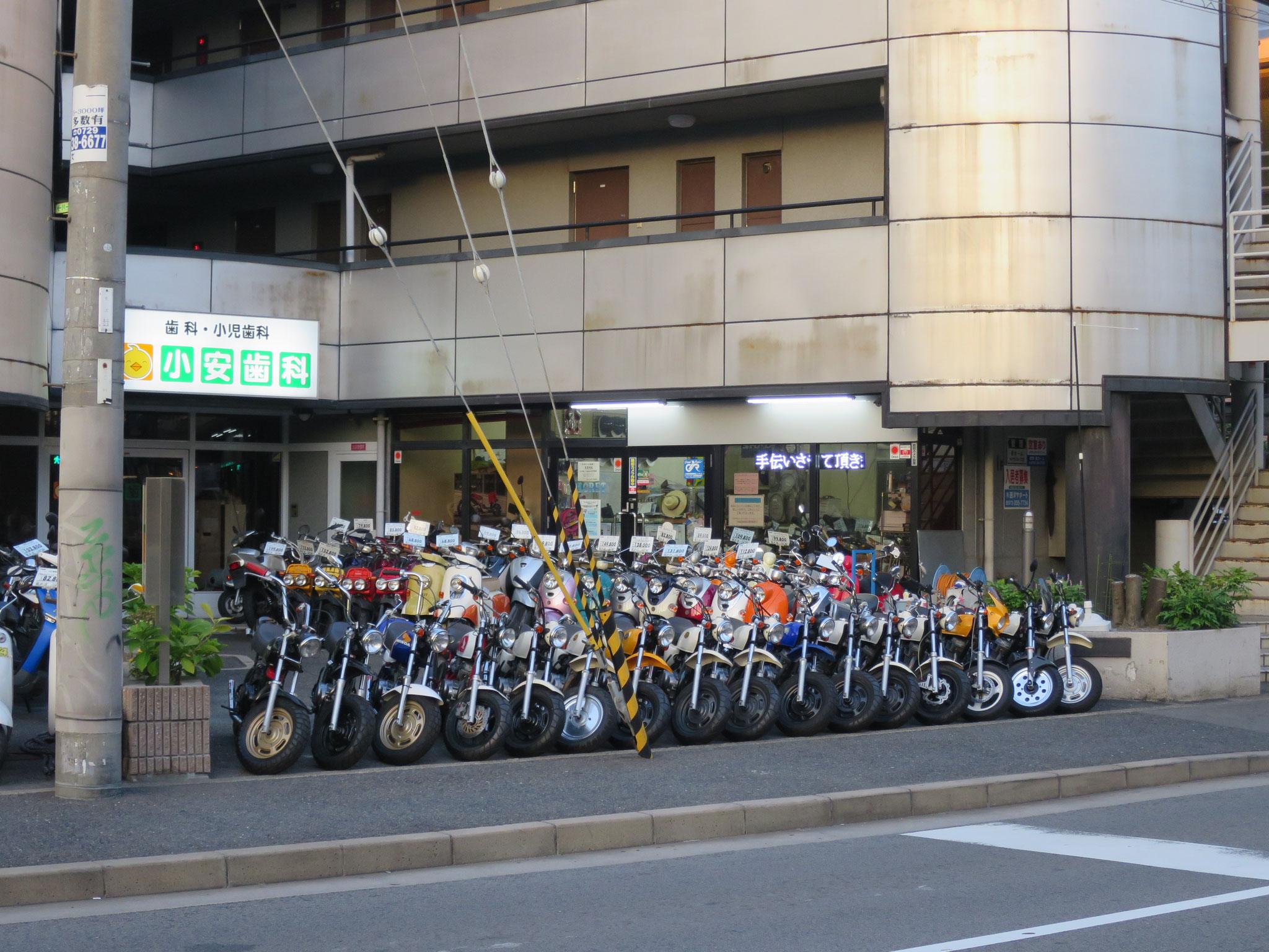 Ape50 大阪府堺市 中古車