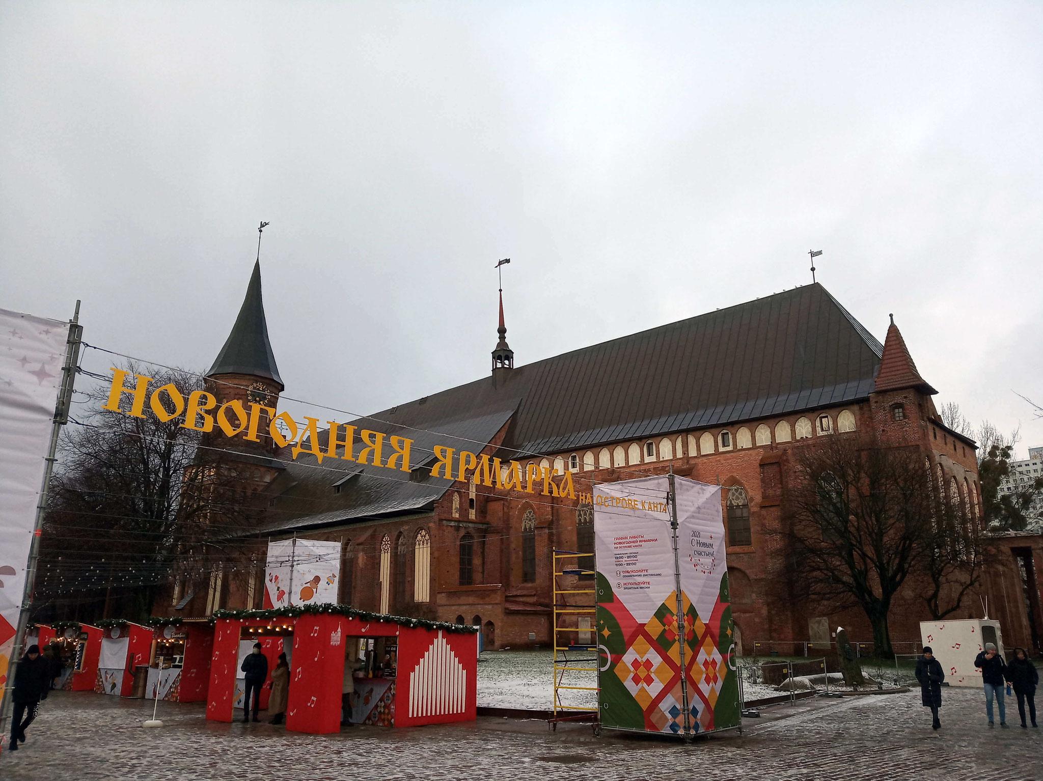 Kleiner Weihnachtsmarkt am Königsberger Dom
