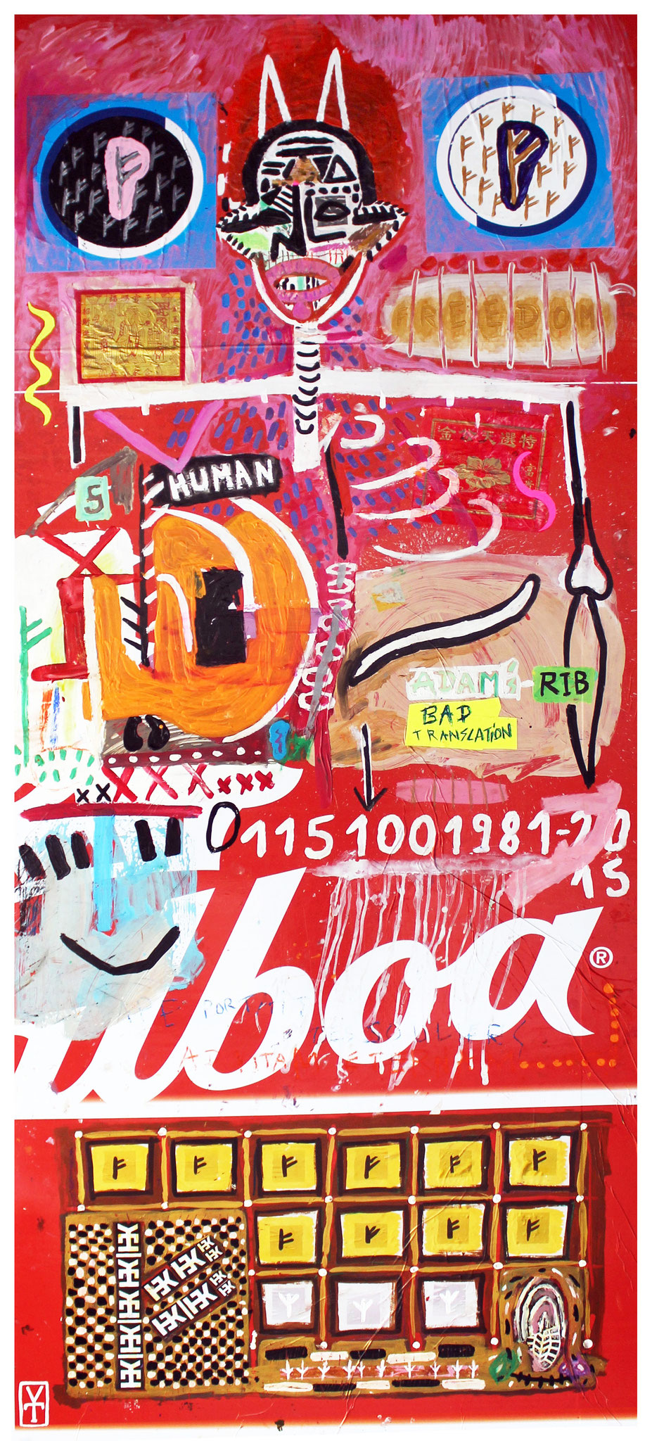 HUMAN/ Acrylic, collage and oil pastel on plastic - 35x101 inches/ 2015