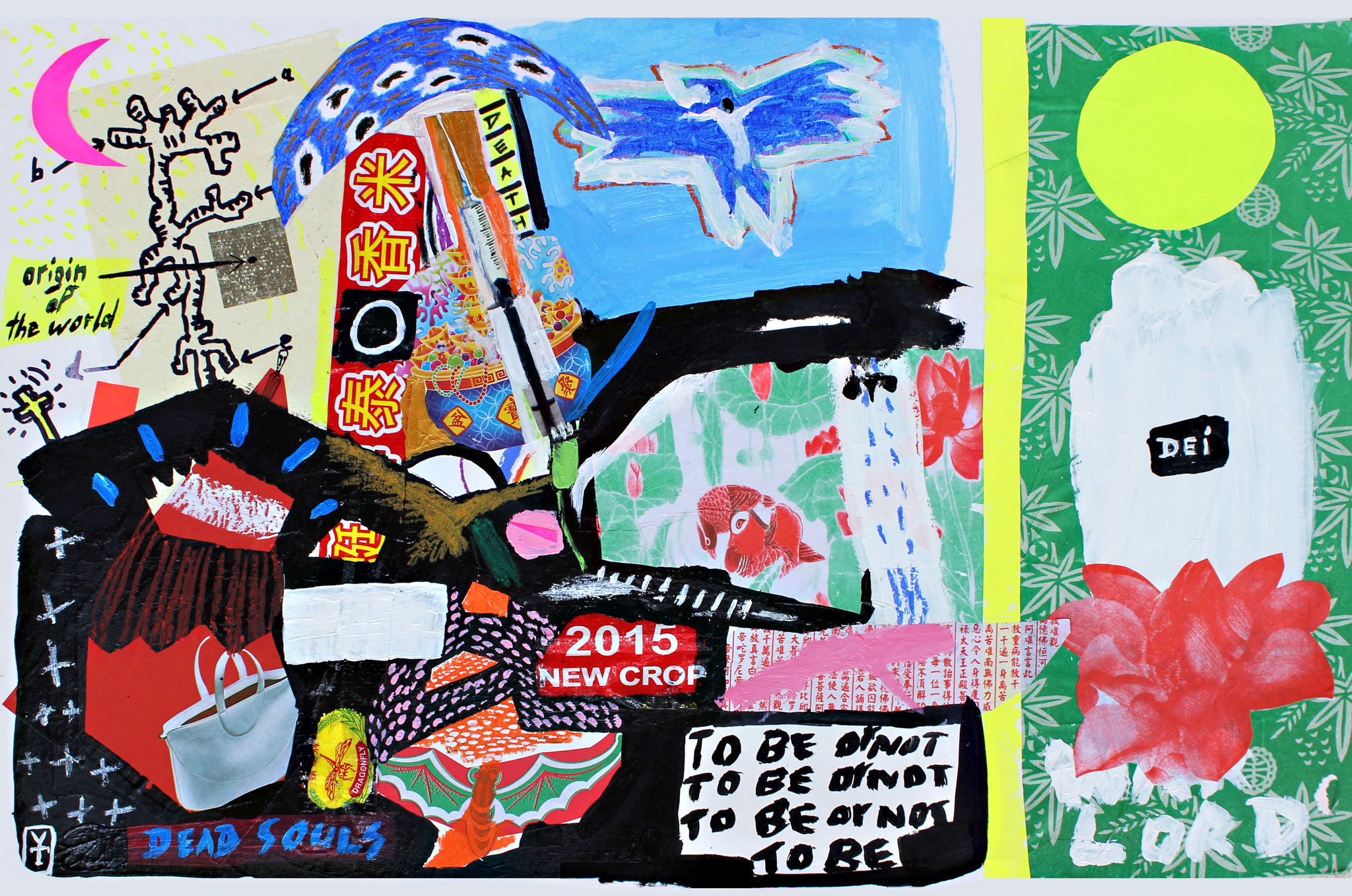NEWCROP/ Acrylic, oil pastel and collage on board - 32x20inch- 2015