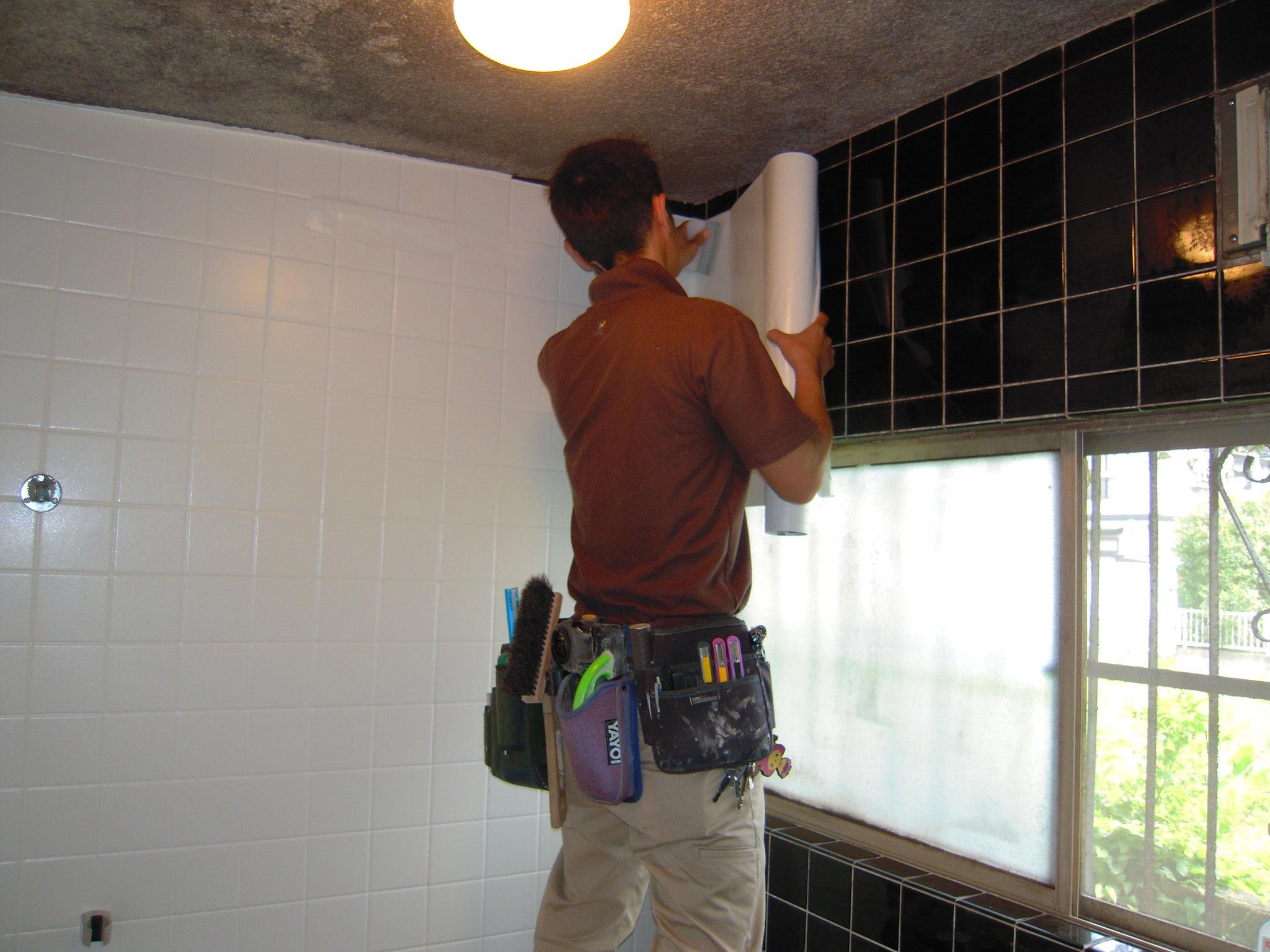 在来浴室 タイル壁フィルム貼り工法