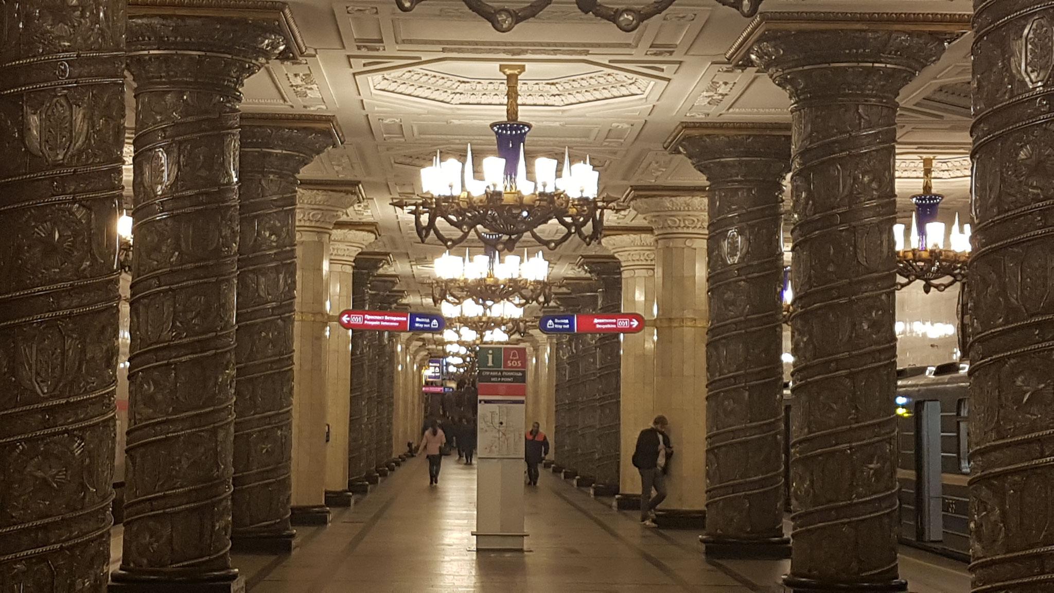 Metrostation der Linie 1