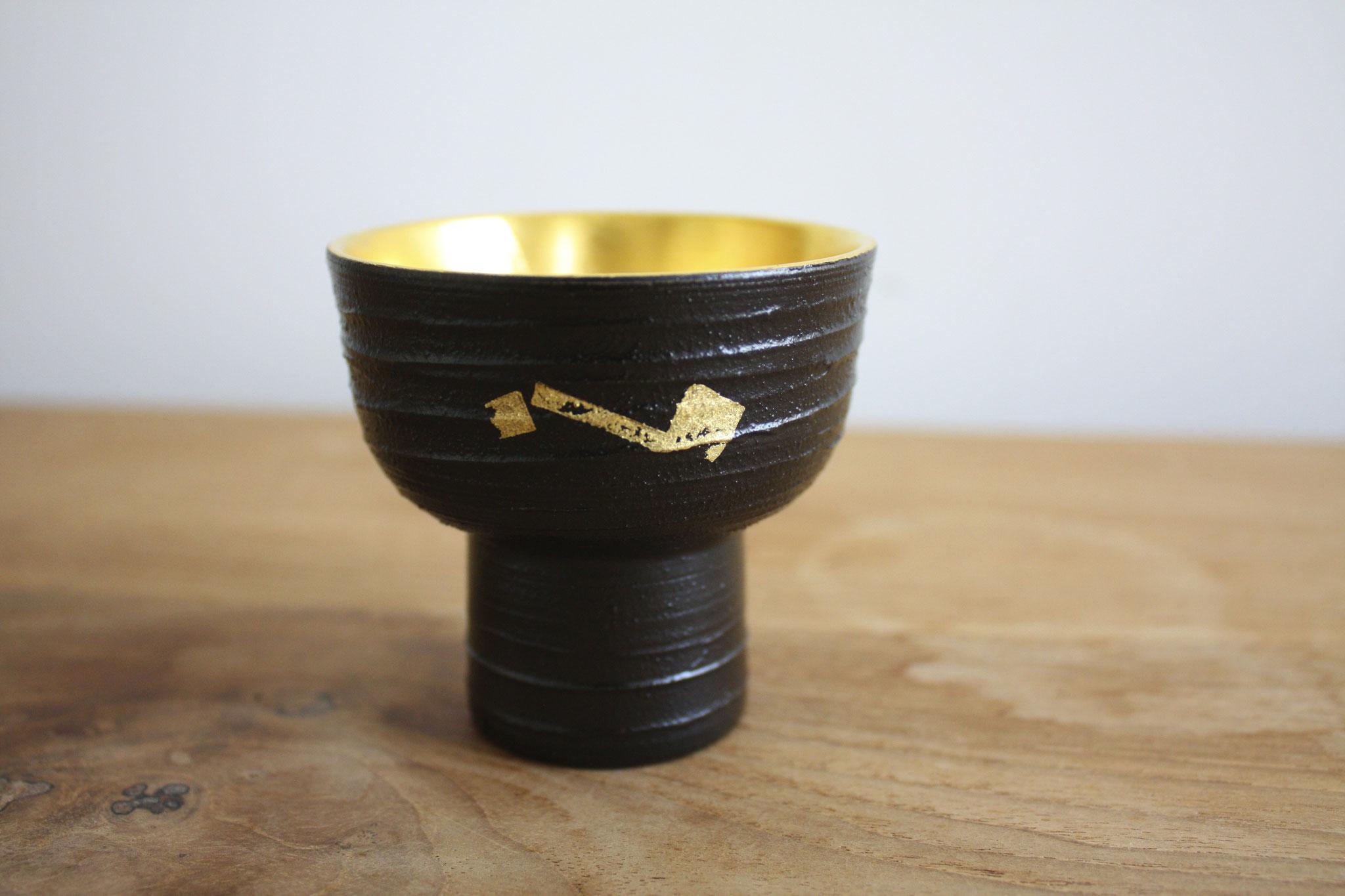 "Sake cup ""Sabi"" high"