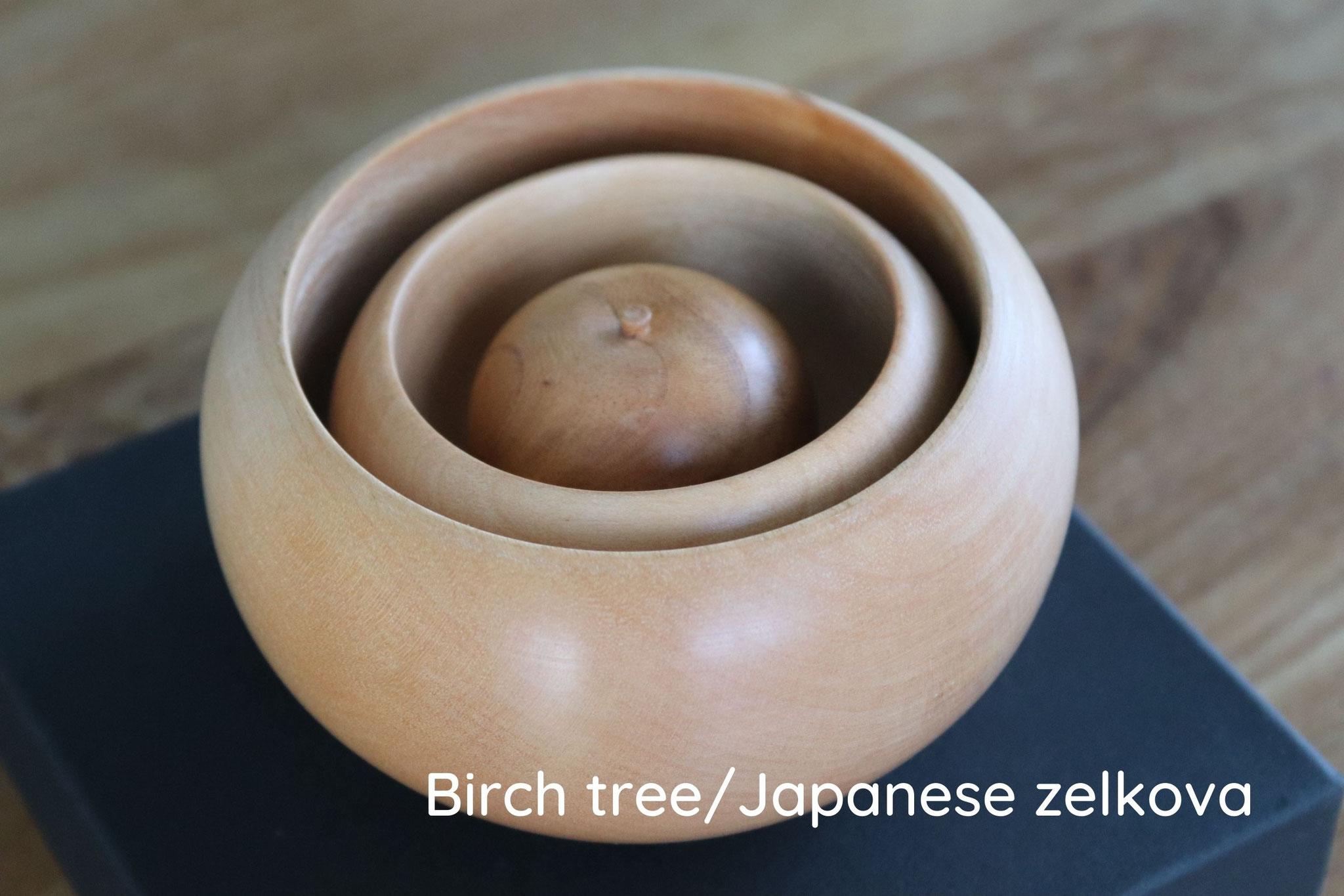 Kagamimochi birch tree