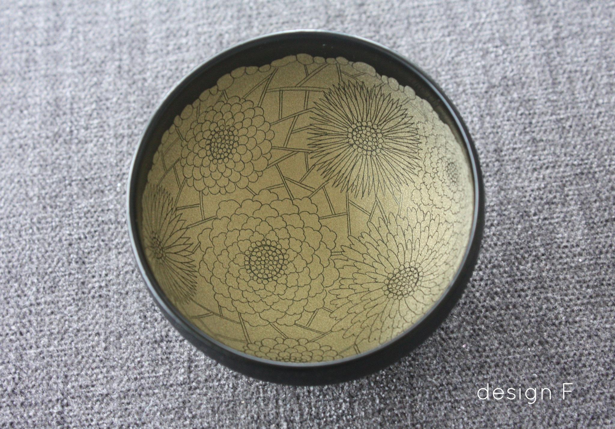 """Sake cup """"flower bud"""" design F"""