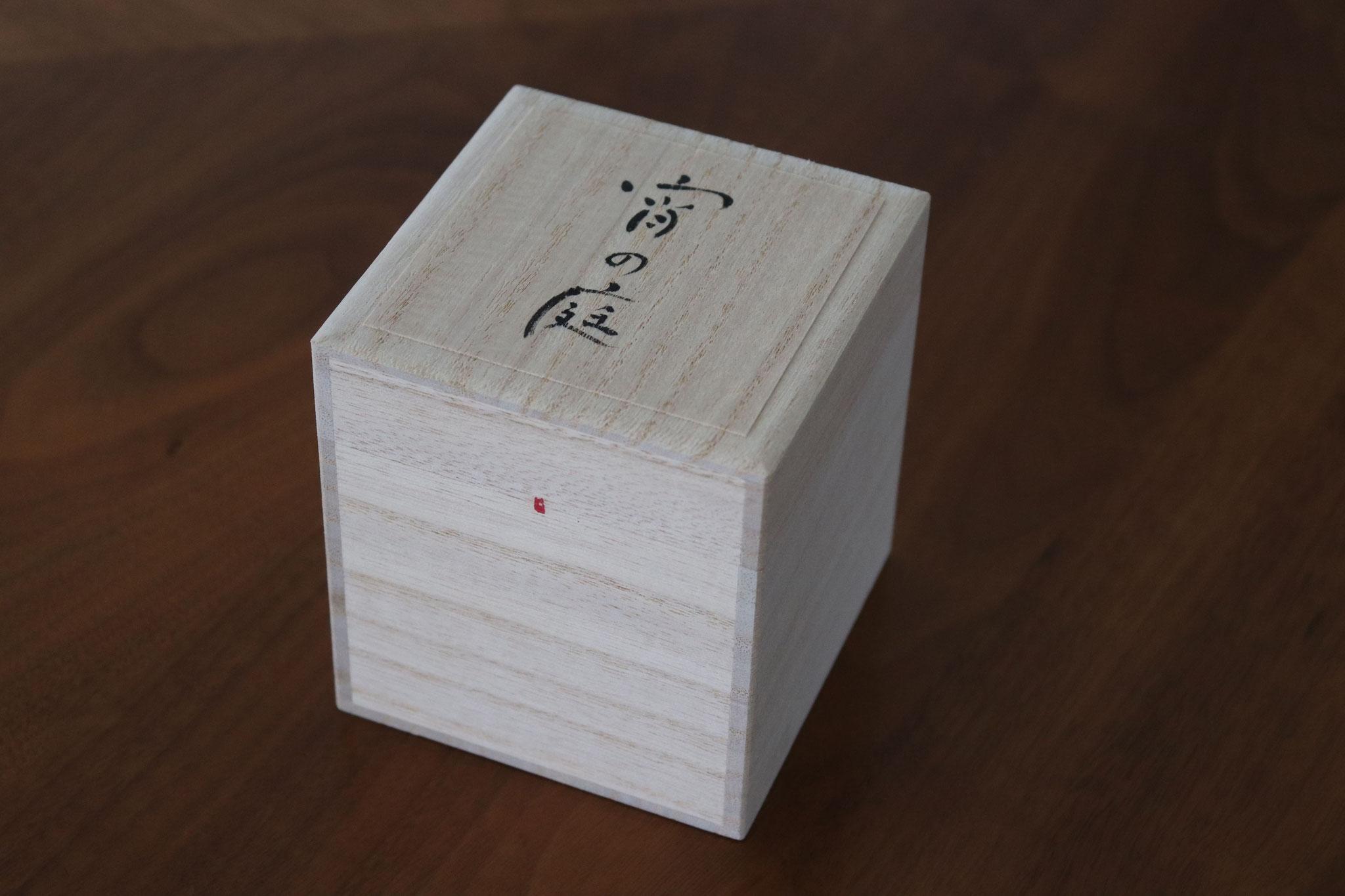 "sake cup ""evening garden"""
