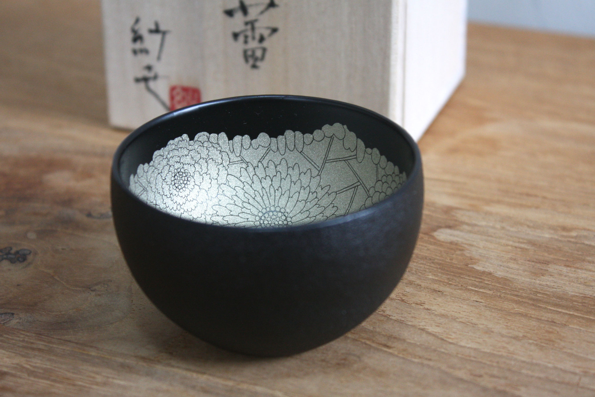 "Sake cup ""flower bud"""