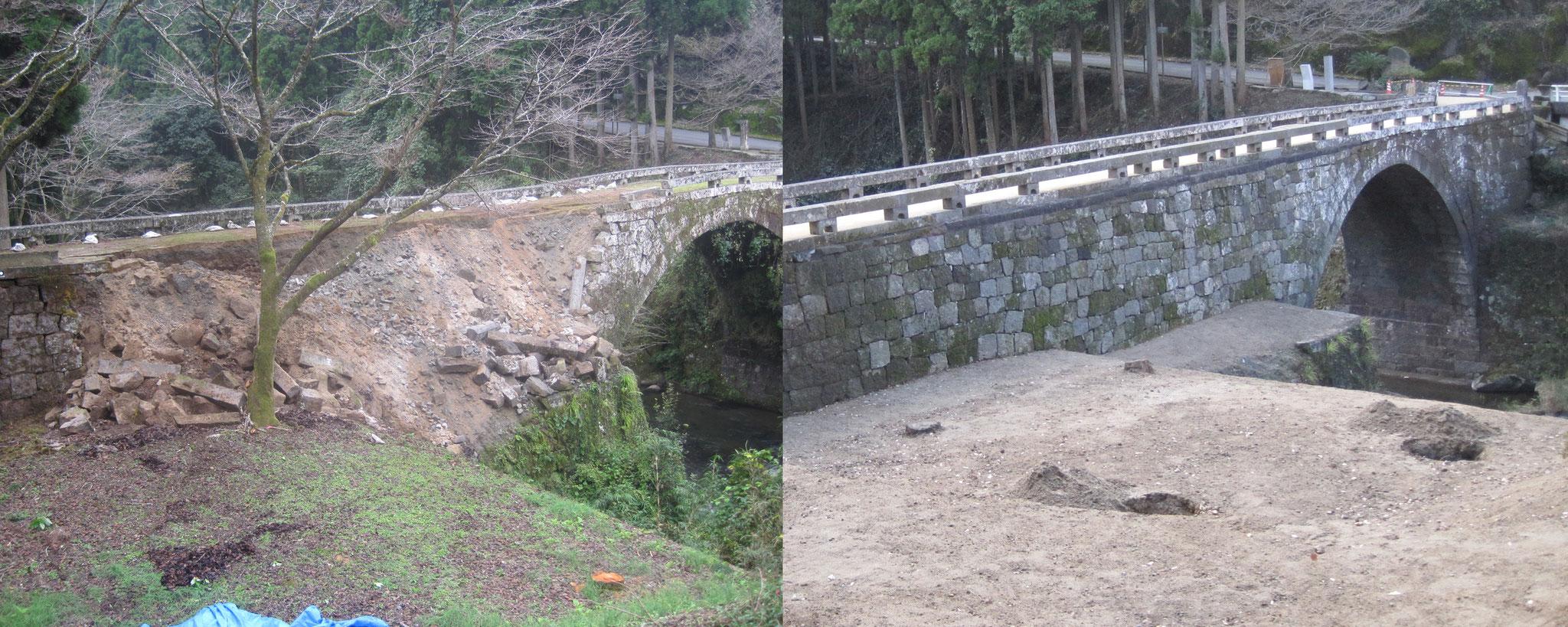 熊本震災で崩落した八勢眼鏡橋の修復