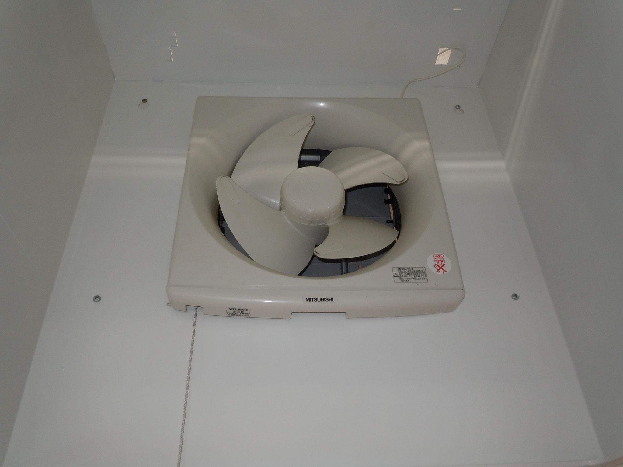 プロペラタイプ換気扇清掃