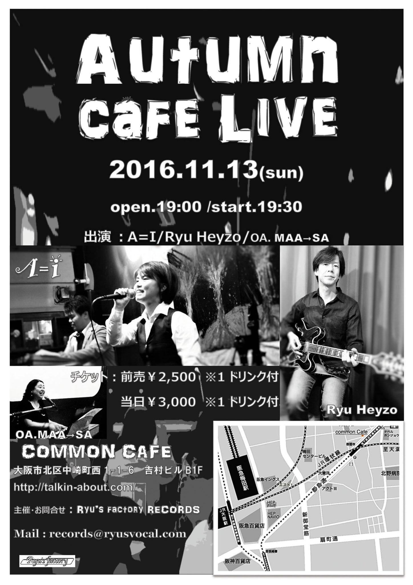 The Autumn Cafe LIVE