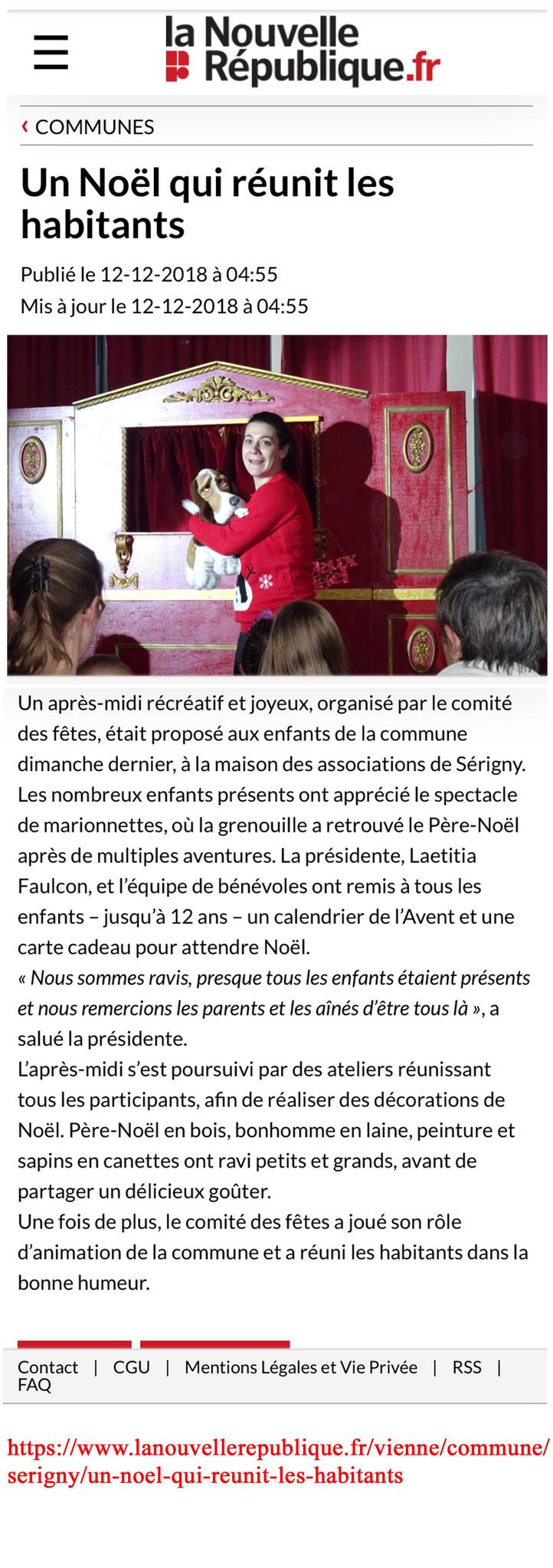 Article La Grenouille à Grande Bouche à la Recherche du Père Noël-Marionnettes-La nouvelle République- Décembre 2018