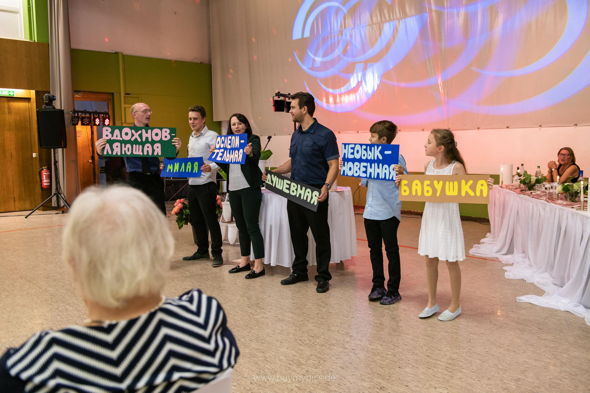 Professioneller Fotograf für deutsch- russisches Jubiläum, Feier in Greifenstein und Umgebung