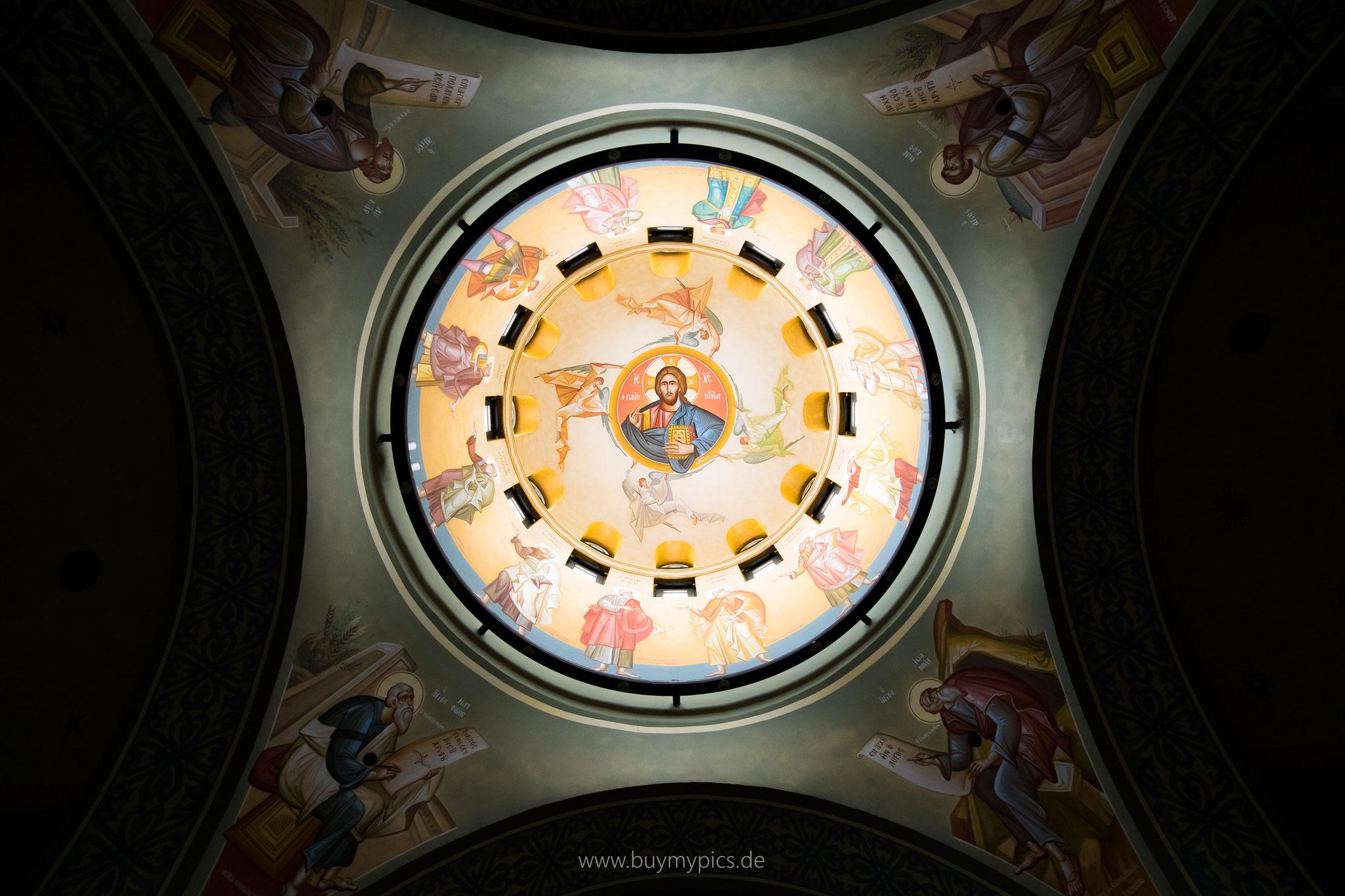 Die Kuppel einer griechisch orthodoxen Kirche in Frankfurt