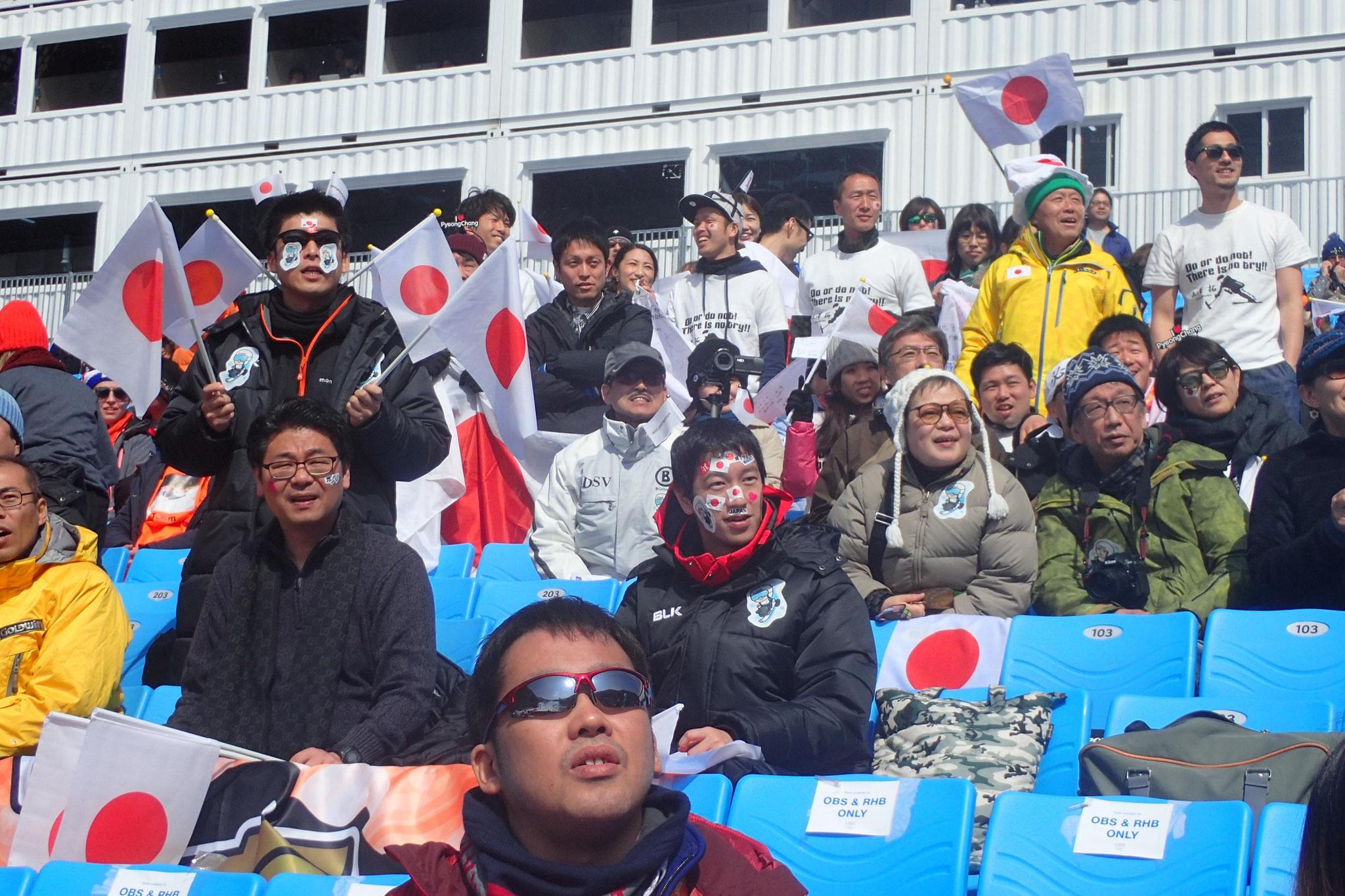 日本応援団がたくさんいたアルペン観戦席