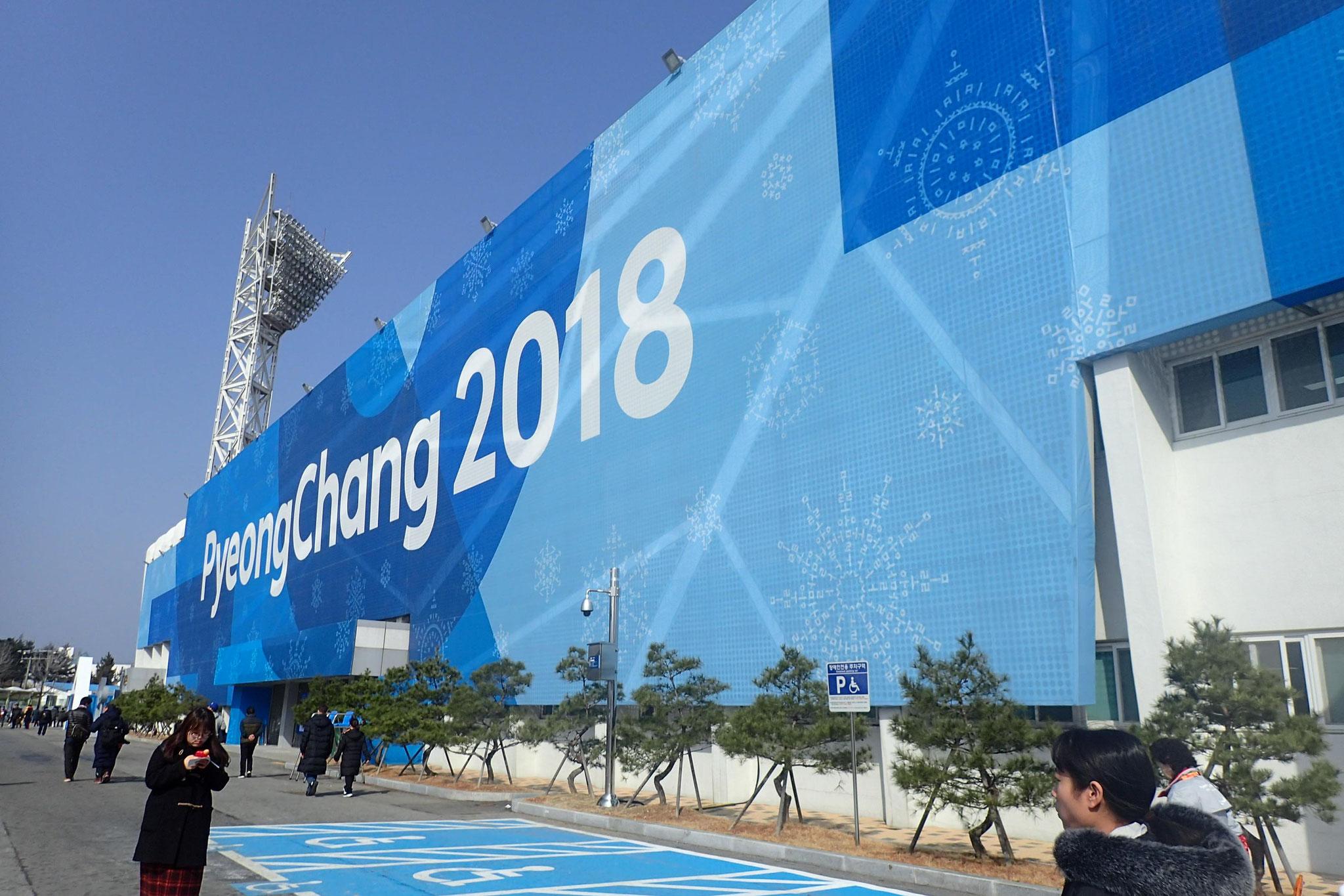 オリンピックパーク内のハード・ソフト面を調査しました
