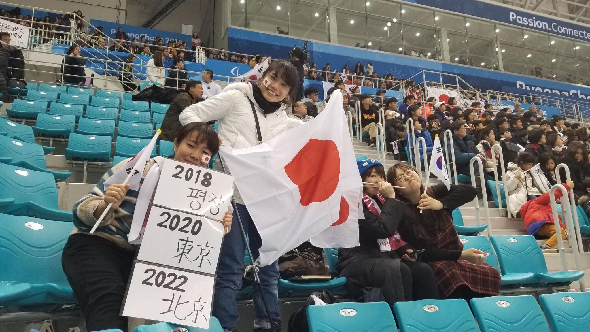 東京大会そして北京へ情熱をつないでいきます!