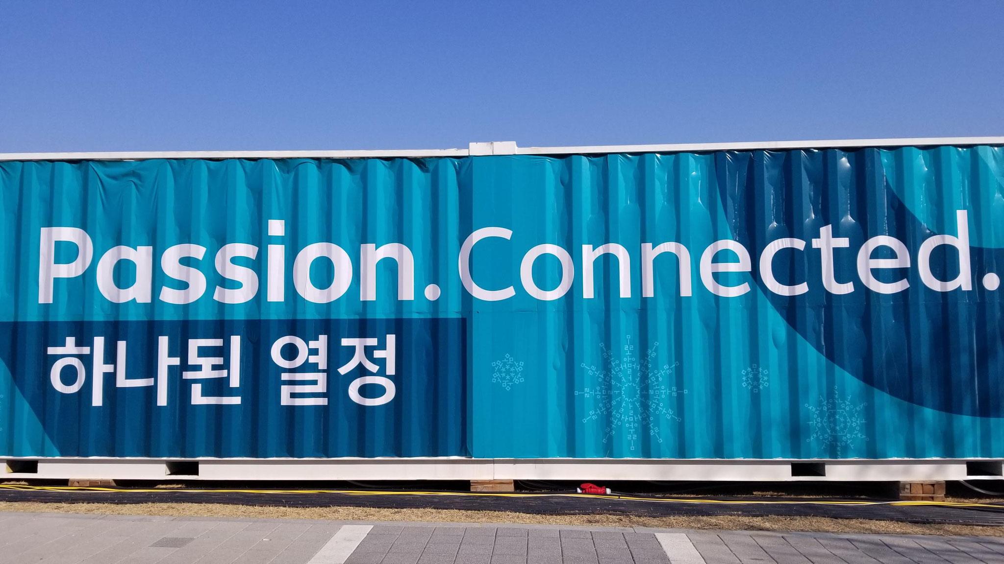 スローガンは「一つになった情熱 Passion. Connected.」