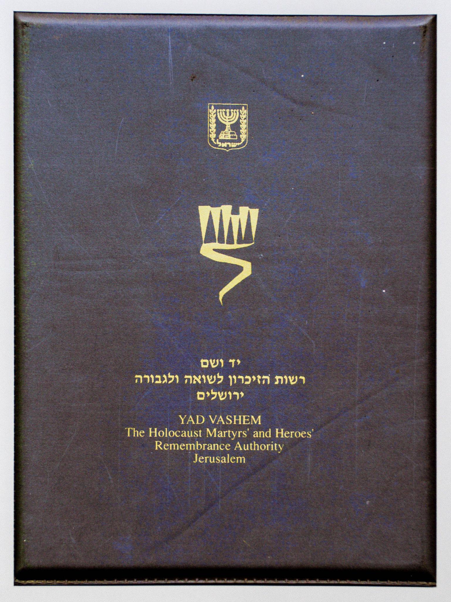 Délivré par le YAD VASHEM