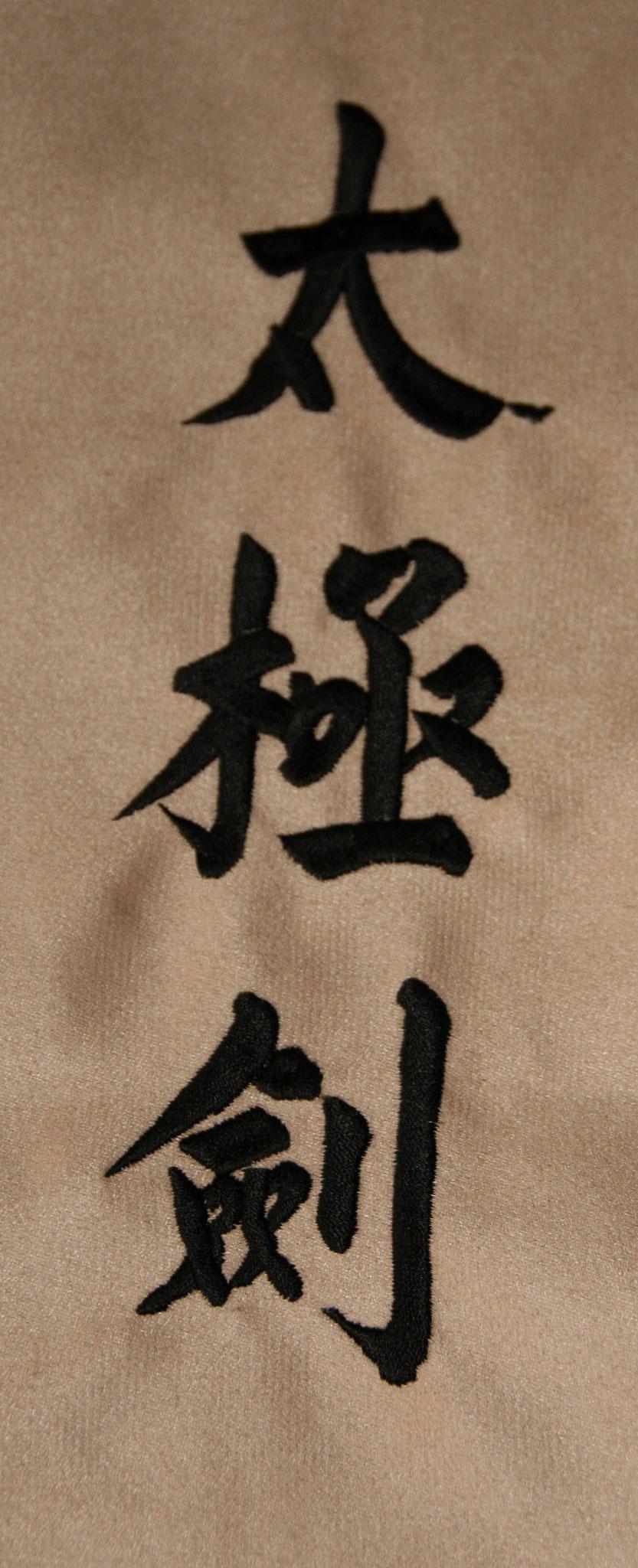 Schriftzeichen auf Leder