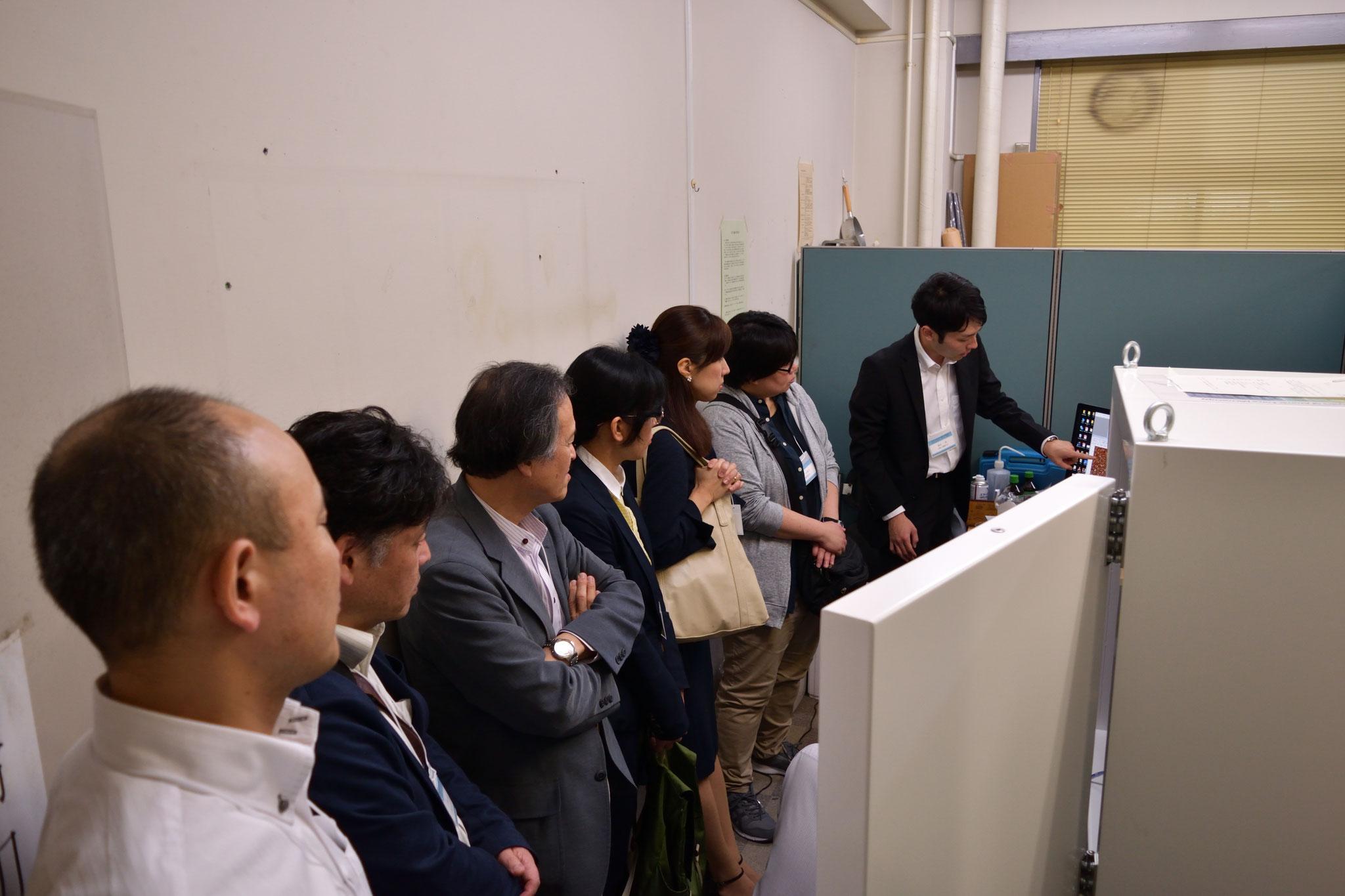実験室見学3 AFM