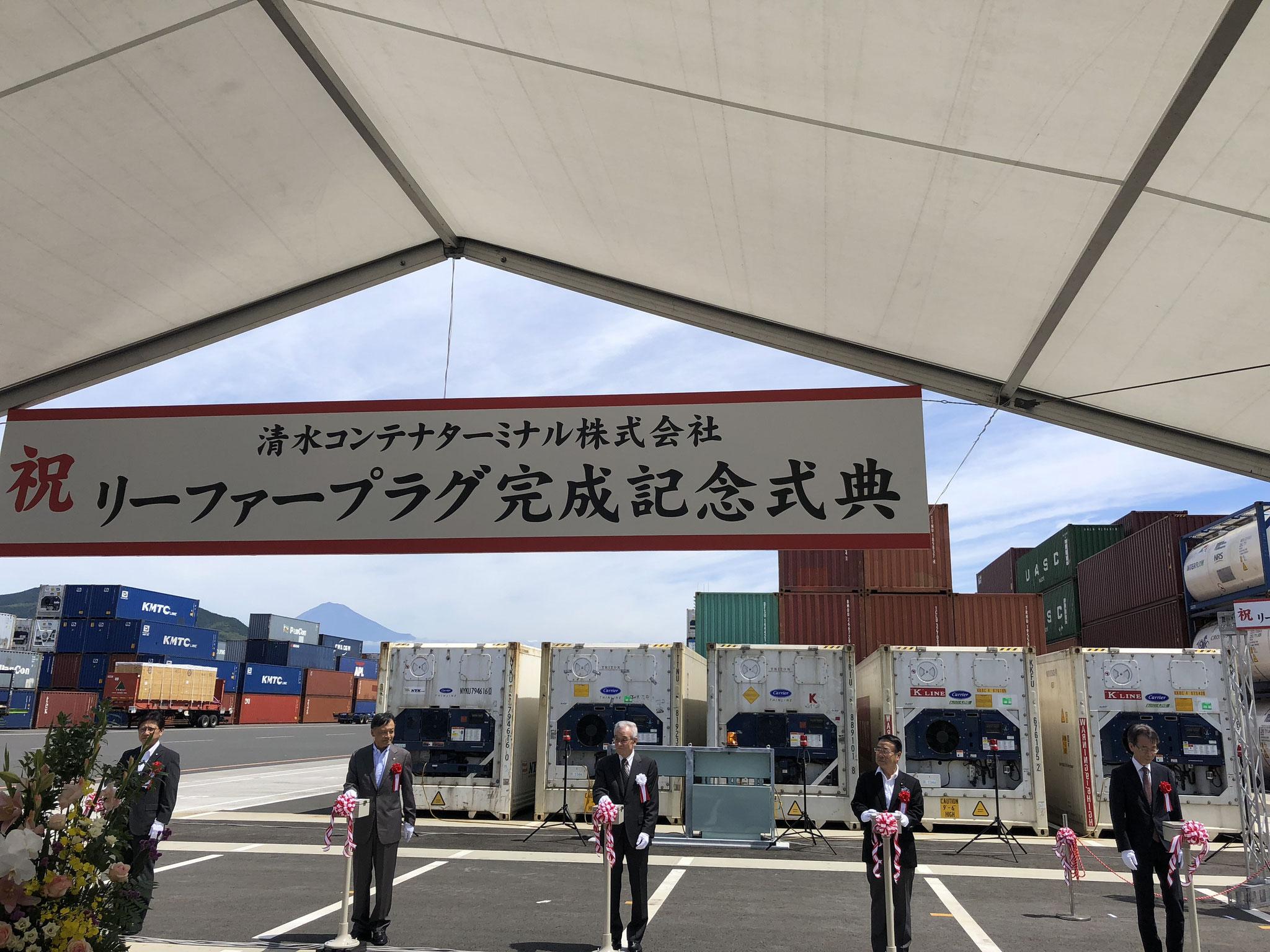 起動式:(左から)田辺市長、難波副知事、松浦社長、望月議員、下司局長
