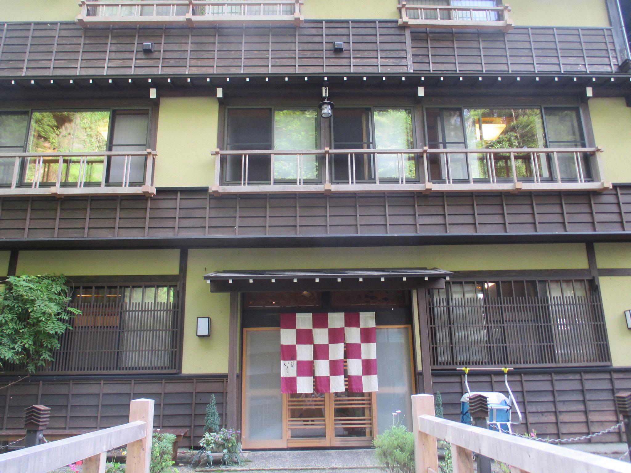 いとう屋 0237-28-2025 4室