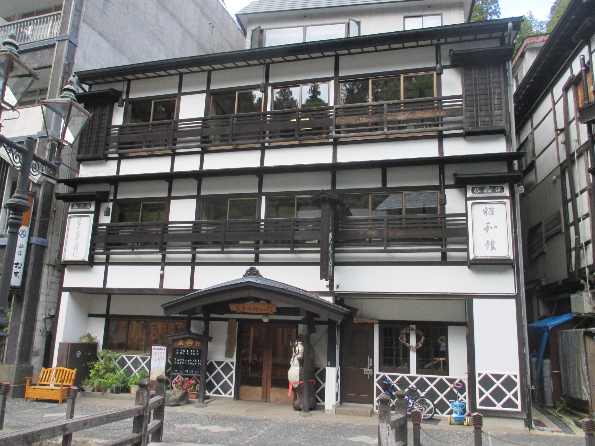 昭和館 0237-28-2151 13室