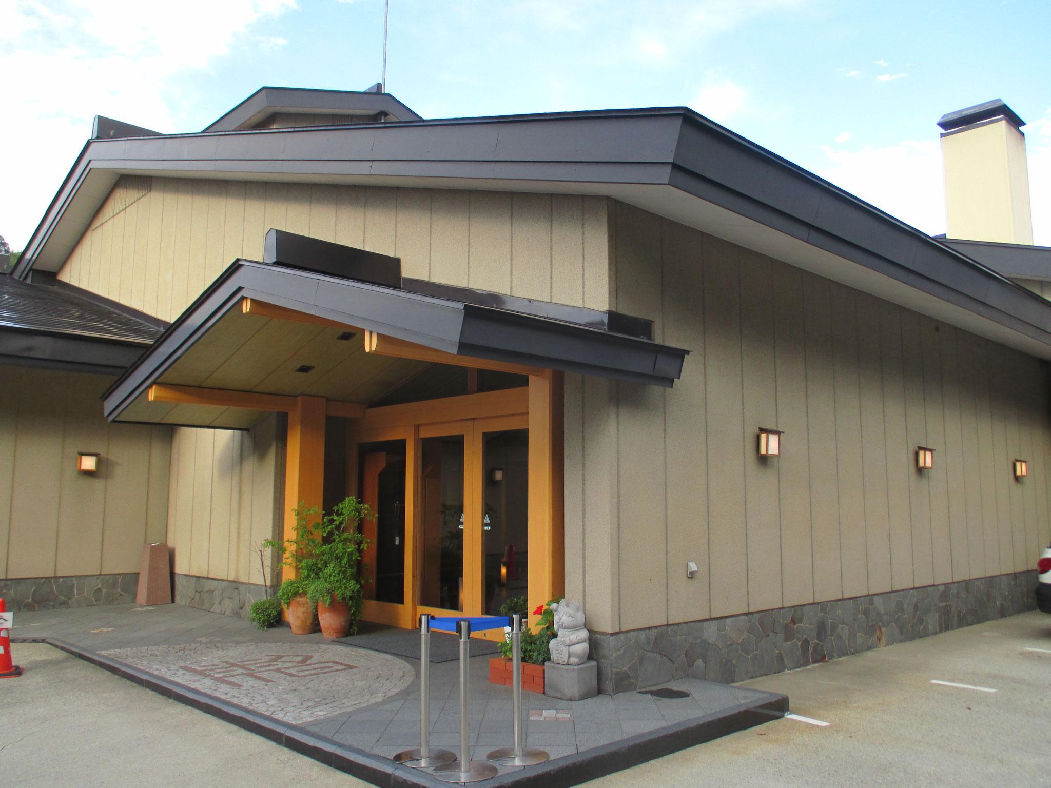 銀山荘 0237-28-2322 40室