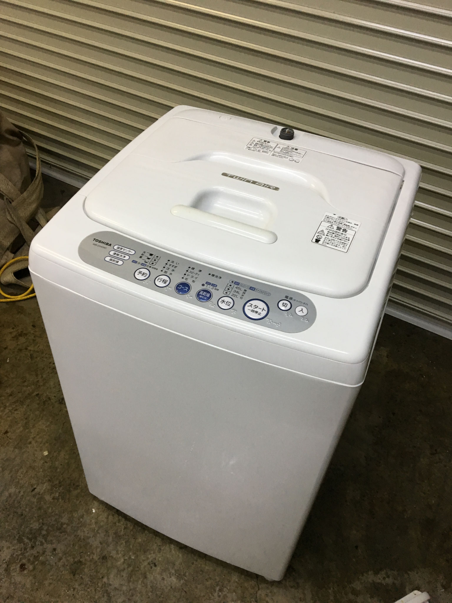 2010年製4.2㎏札幌洗濯機買取0円