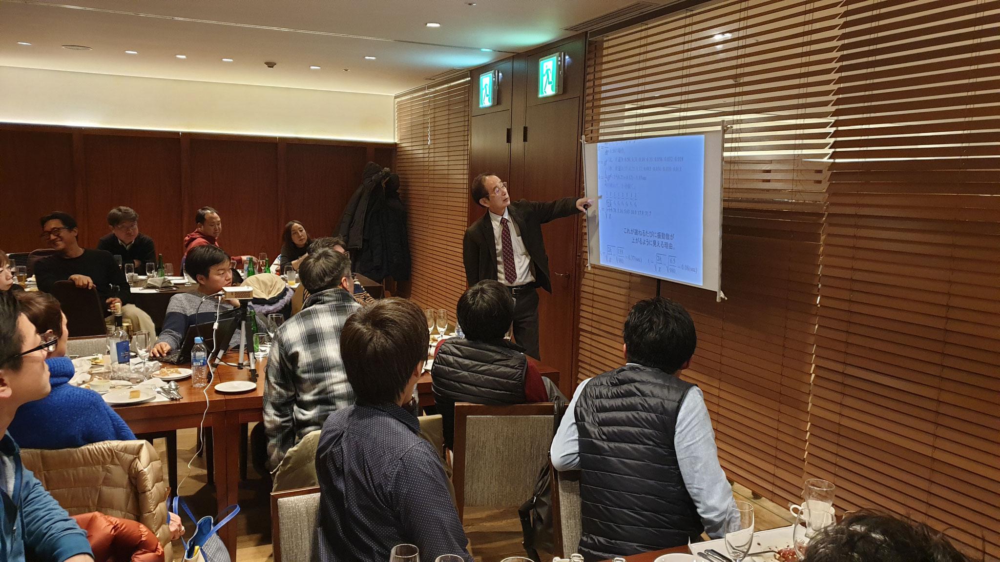 2019年1月29日(土): 村田先生の講演 @ ローン総会・新年会
