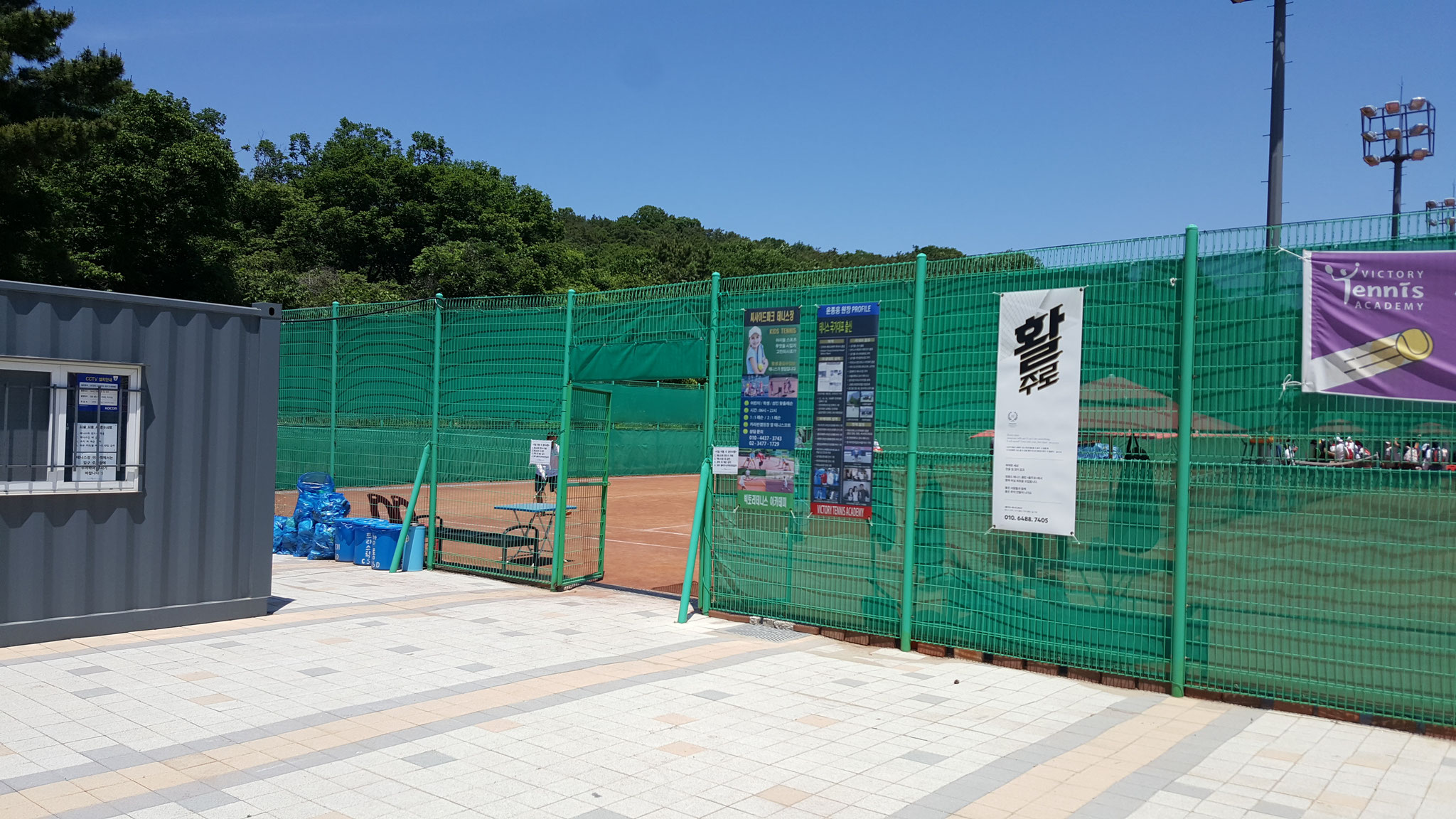 2018年6月 合宿。今年は仁川にあるシーサイドテニスパークのテニス場。クレーコート。ホテルは雲西駅近くのGolden Tulipホテル。