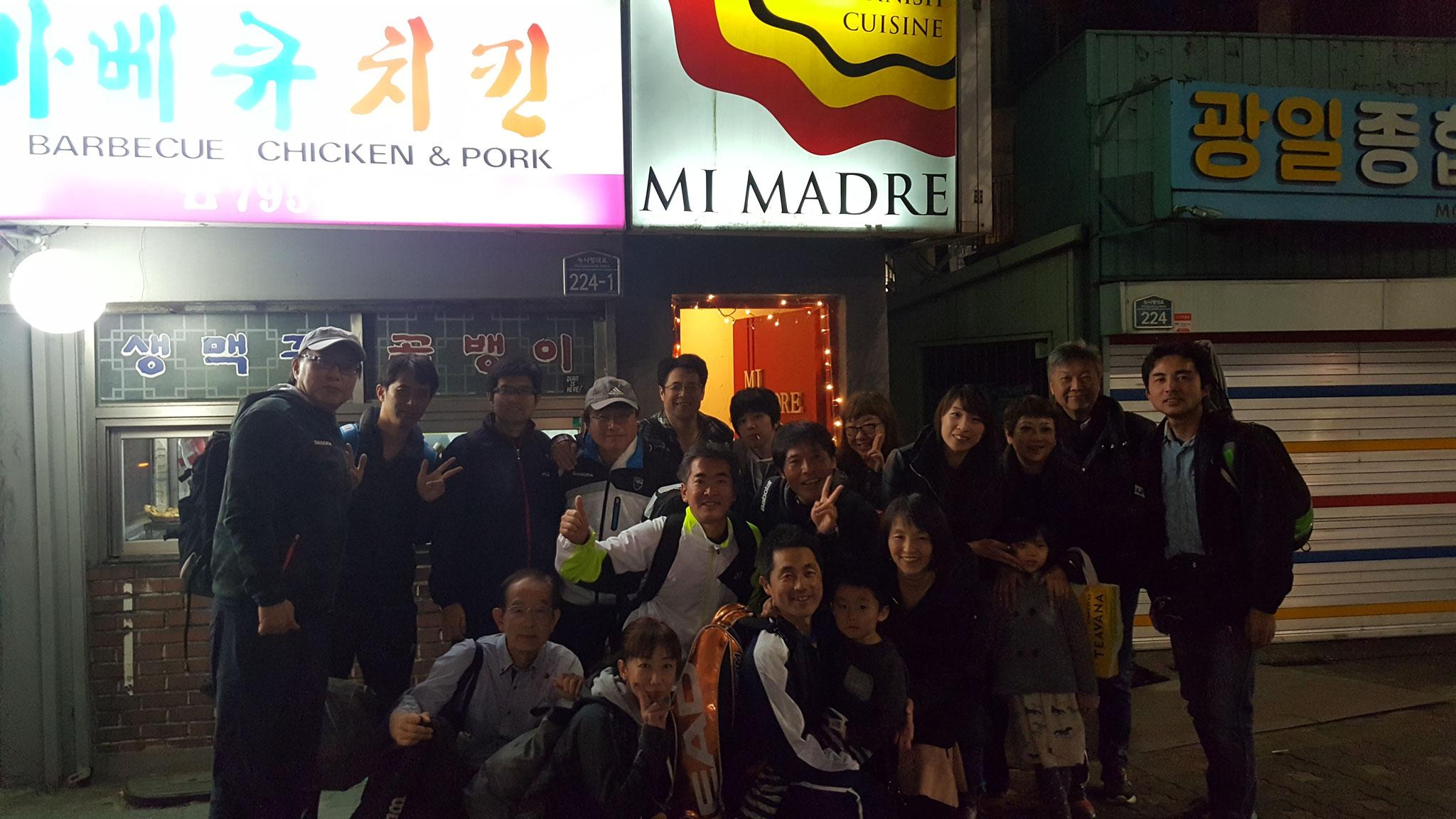 2018年3月 歓送会に来れなかった方の歓送会@MI MADRE(経理団通り)