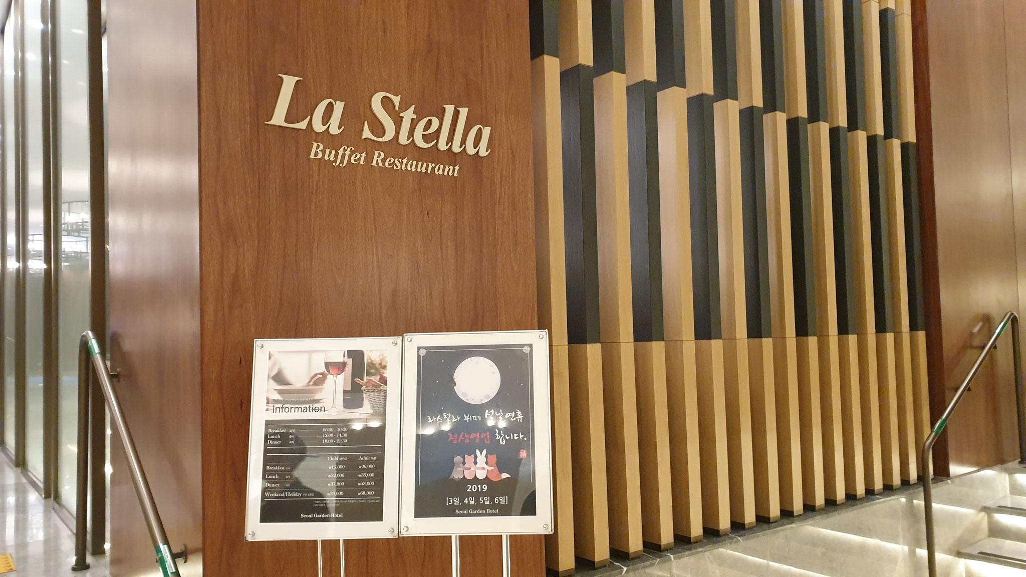 2019年1月29日(土): ローン総会・新年会 @La Stella in Best Western Premier Seoul Garden Hotel (麻浦駅近く)