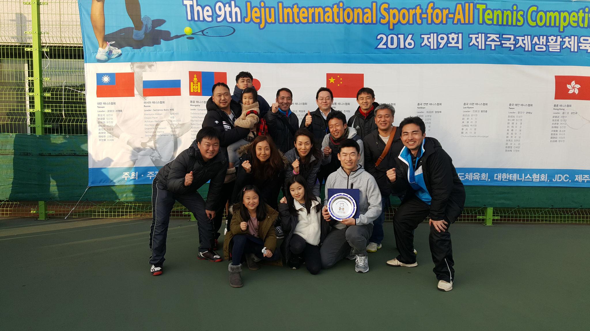 2016年12月 第9回 済州国際生活体育テニス大会 参加者