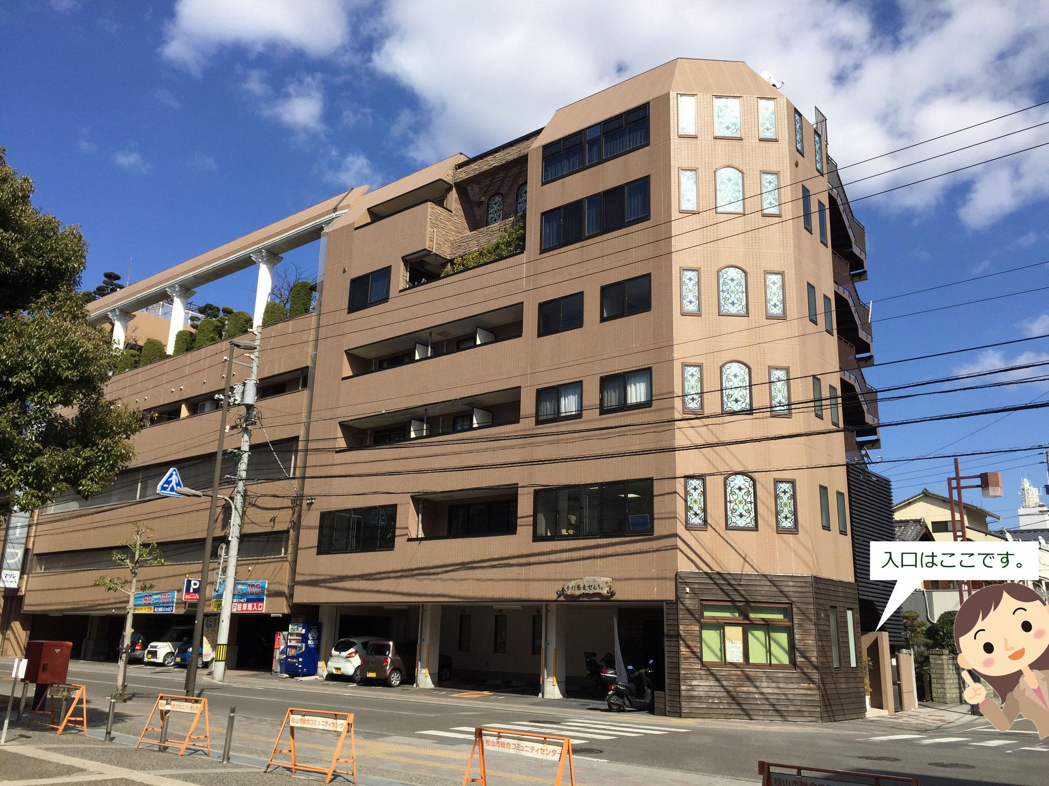 松山市総合コミュニティセンター正面玄関向かいのビルです。