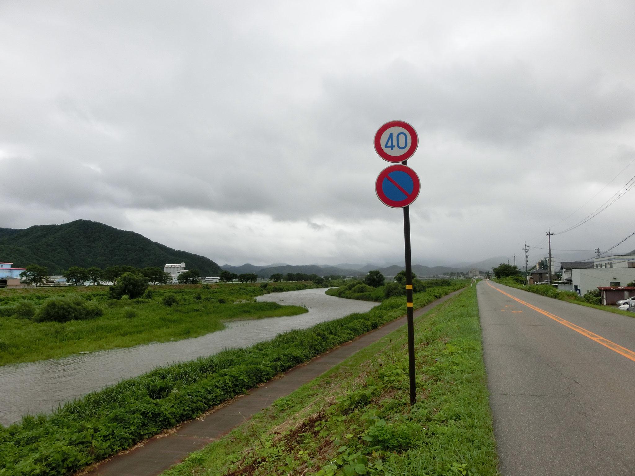 H28.7.15 15時40分 越前市 日野大橋下流