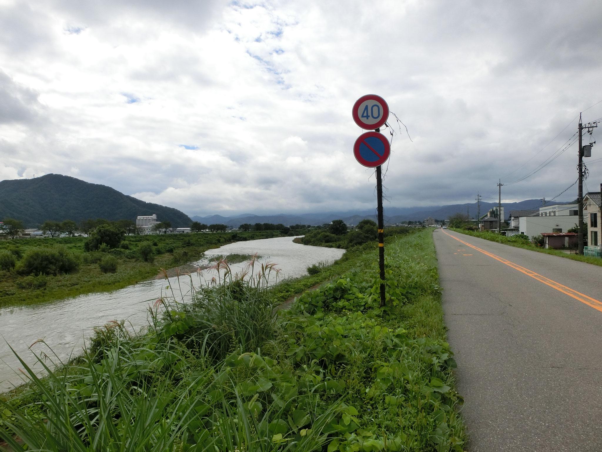 H28.9.21 11時 越前市 日野大橋下流