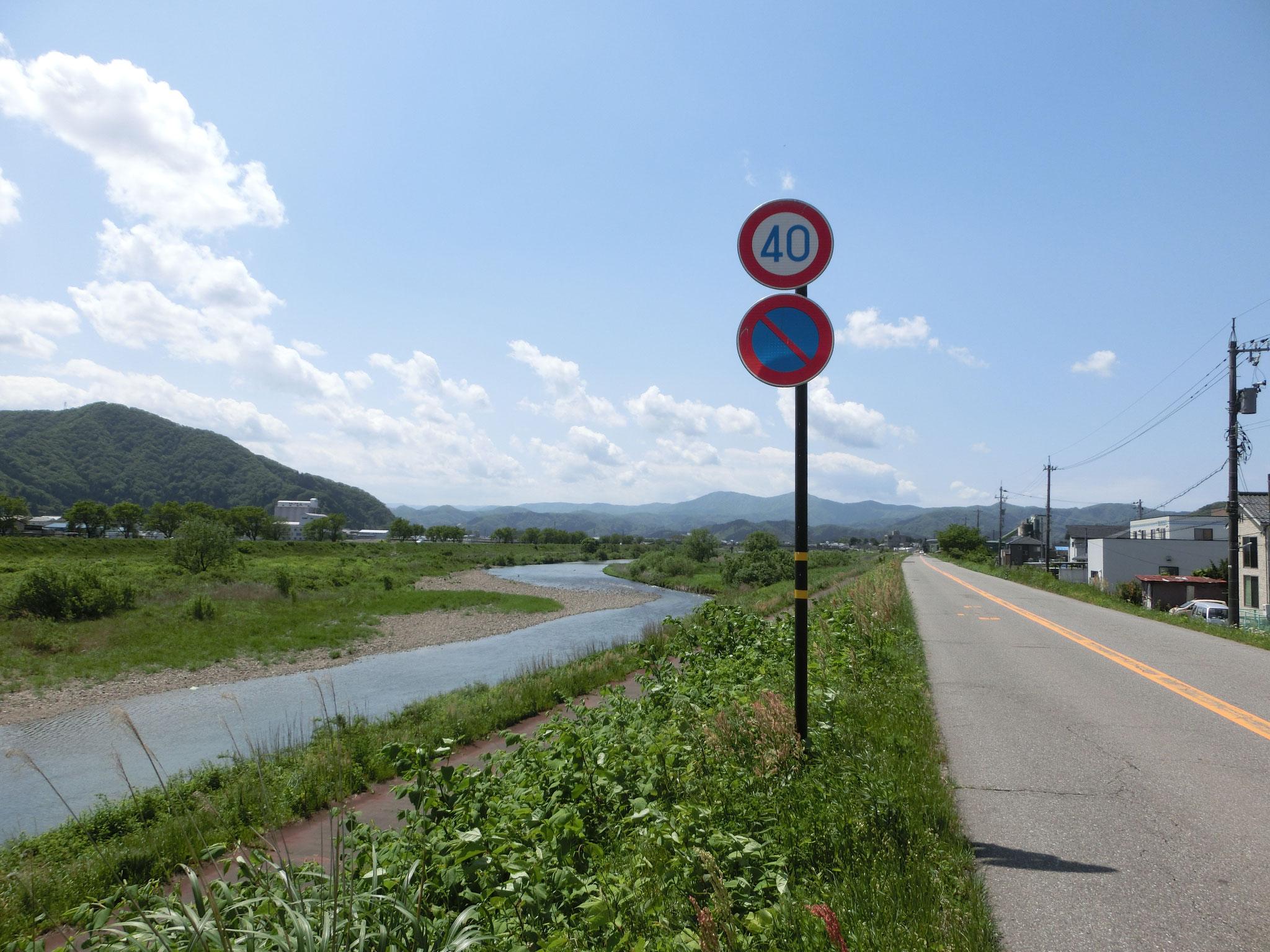 H28.5.5 11時 越前市 日野大橋下流