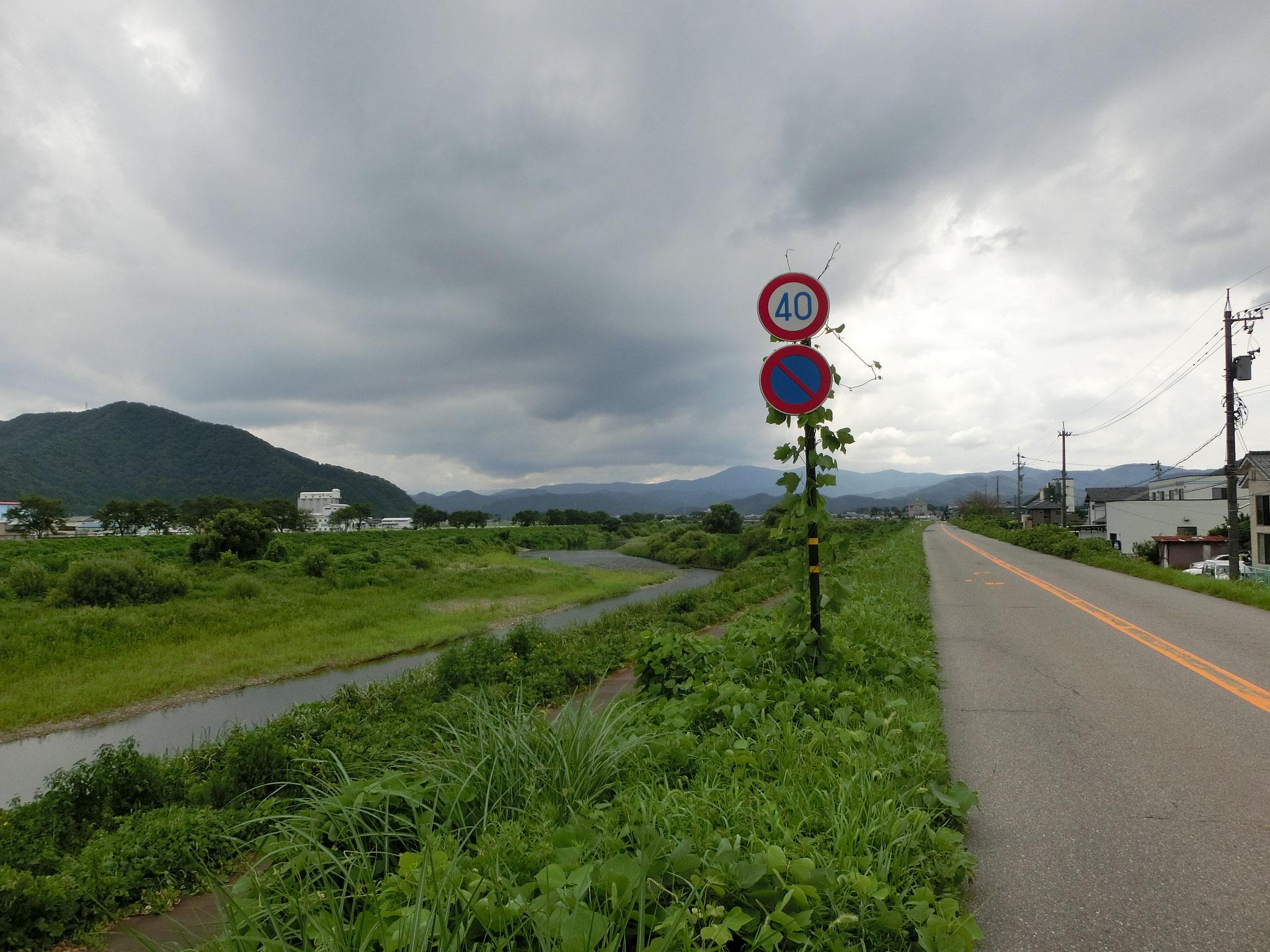 H28.8.24 12時140分  越前市日野大橋下流