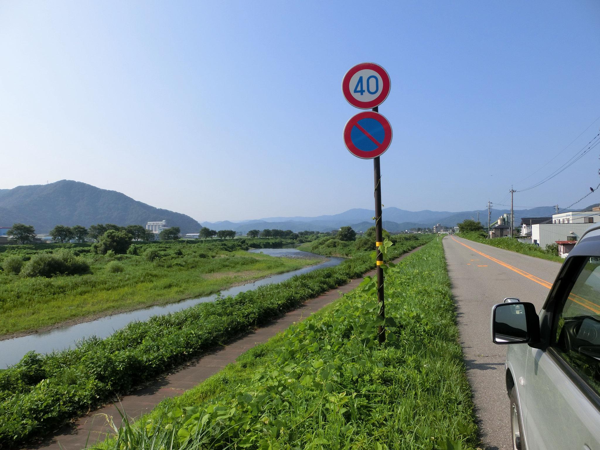 H28.8.7 8時40分 越前市 日野大橋下流