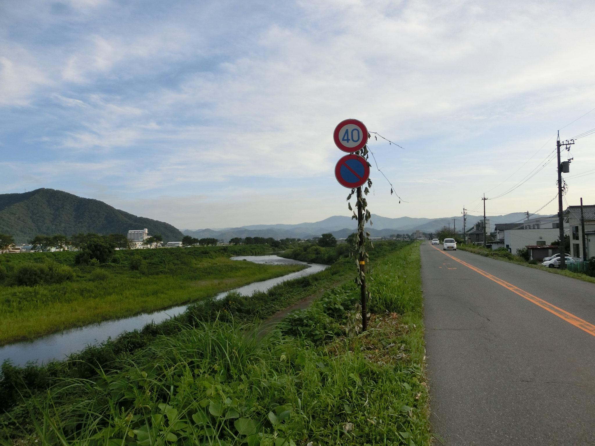 H28.9.2 17時40分 越前市 日野大橋下流