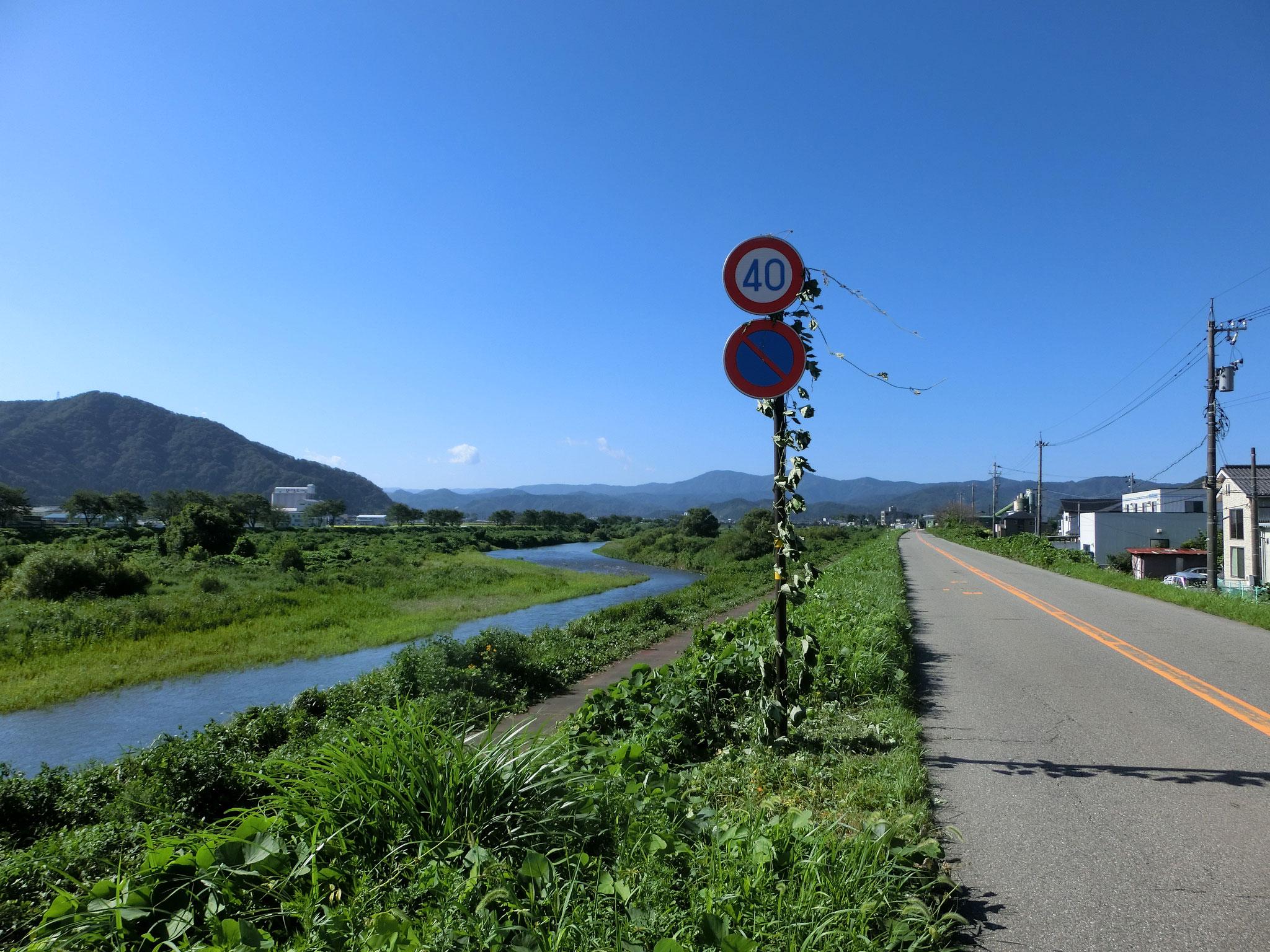 H28.8.31 9時5分 越前市 日野大橋下流