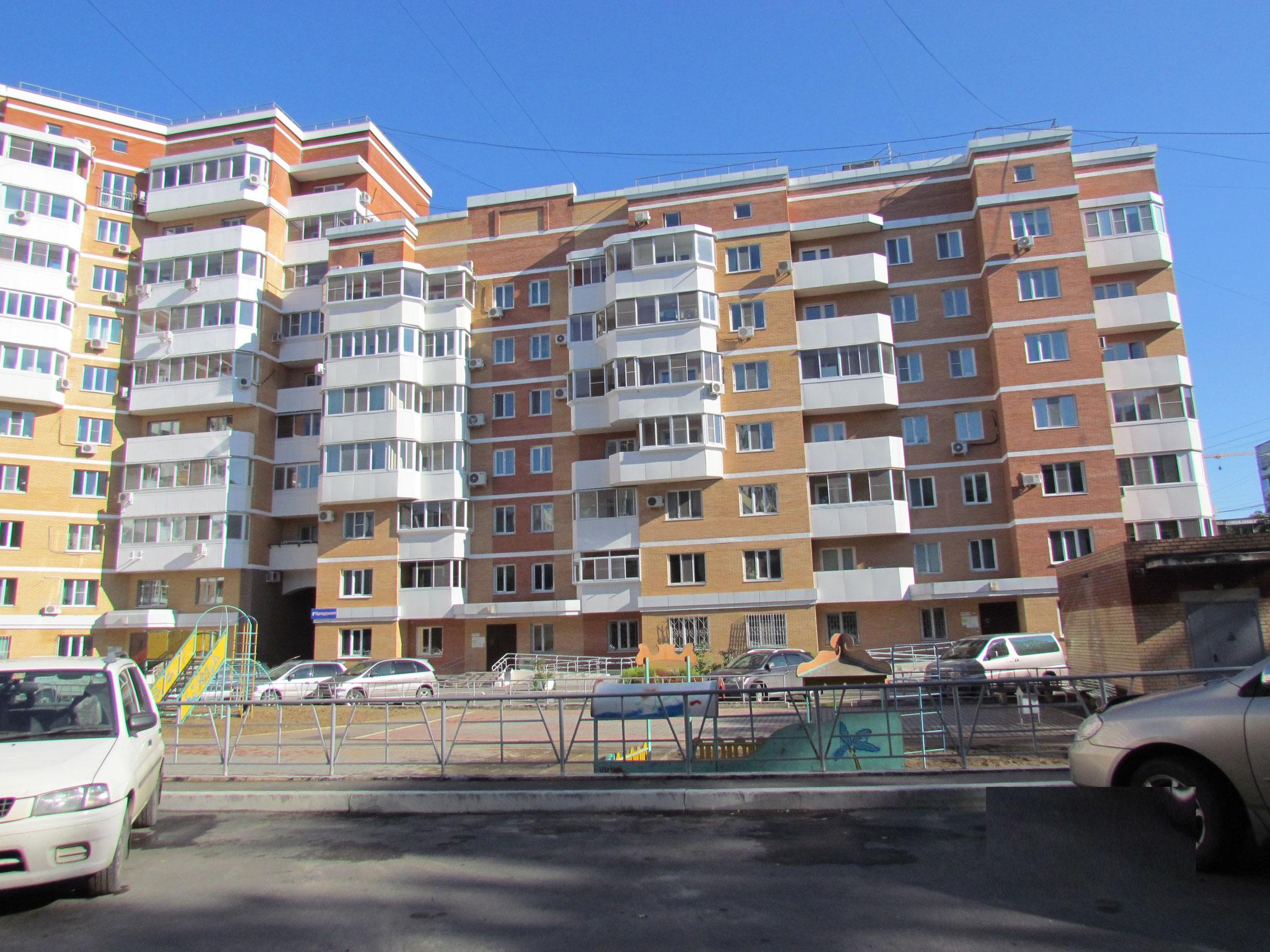 Объекты жилищногостроительства