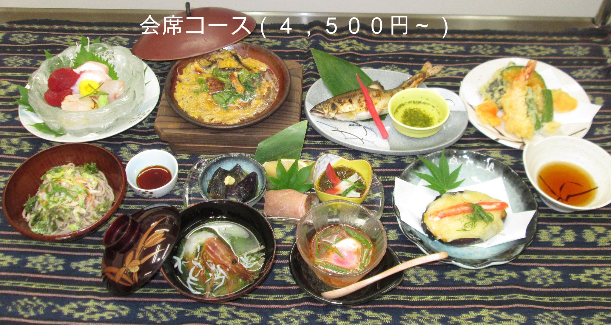 お食事処さゝ川 コース料理